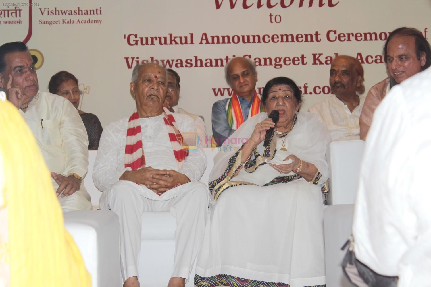 Lata Mangeshkar & Hariprasad Chaurasia At Sangeet Gurukul In Vishwashanti Sangeet Kala Academy Opening on 12th May 2017