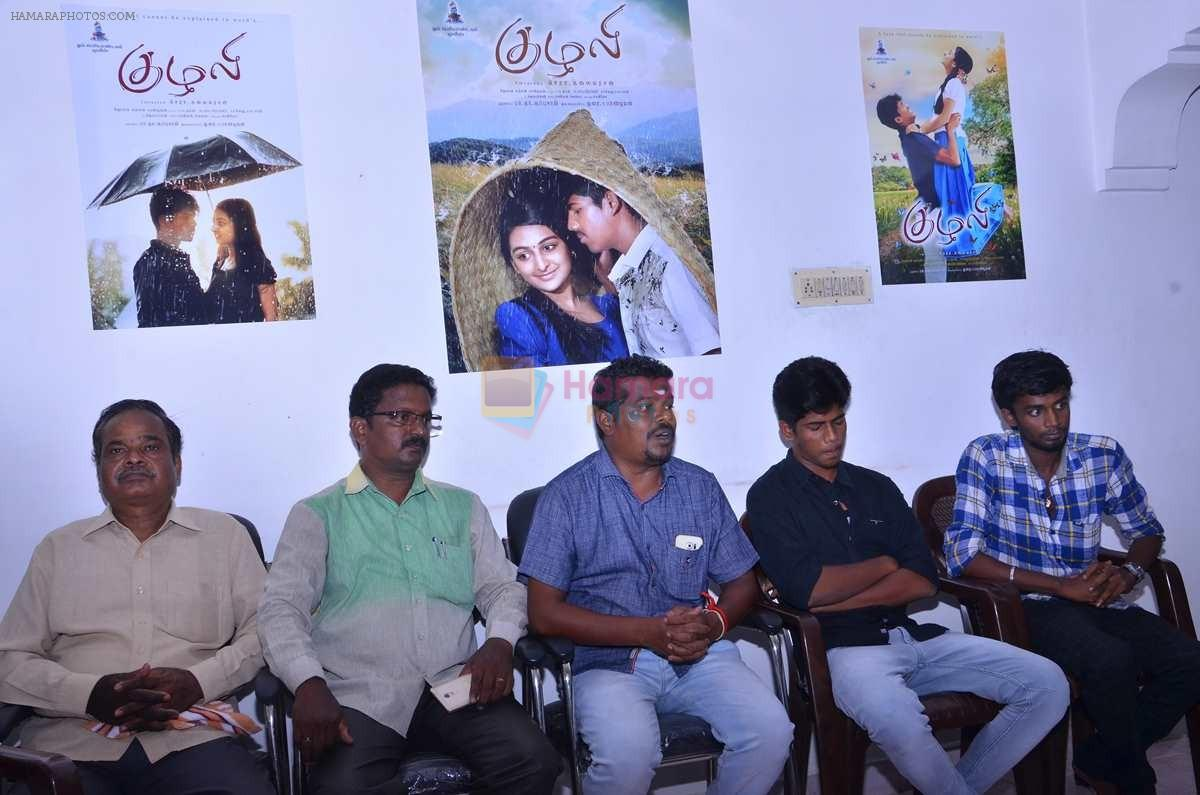 Kuzhali Movie Press Meet on 18th May 2017
