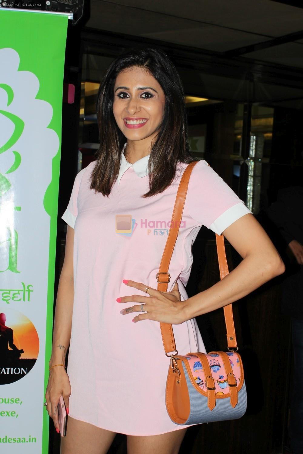 Kishwar Merchant at The Grand Launch Of Adesaa Wellness Concerning Yoga on 19th May 2017