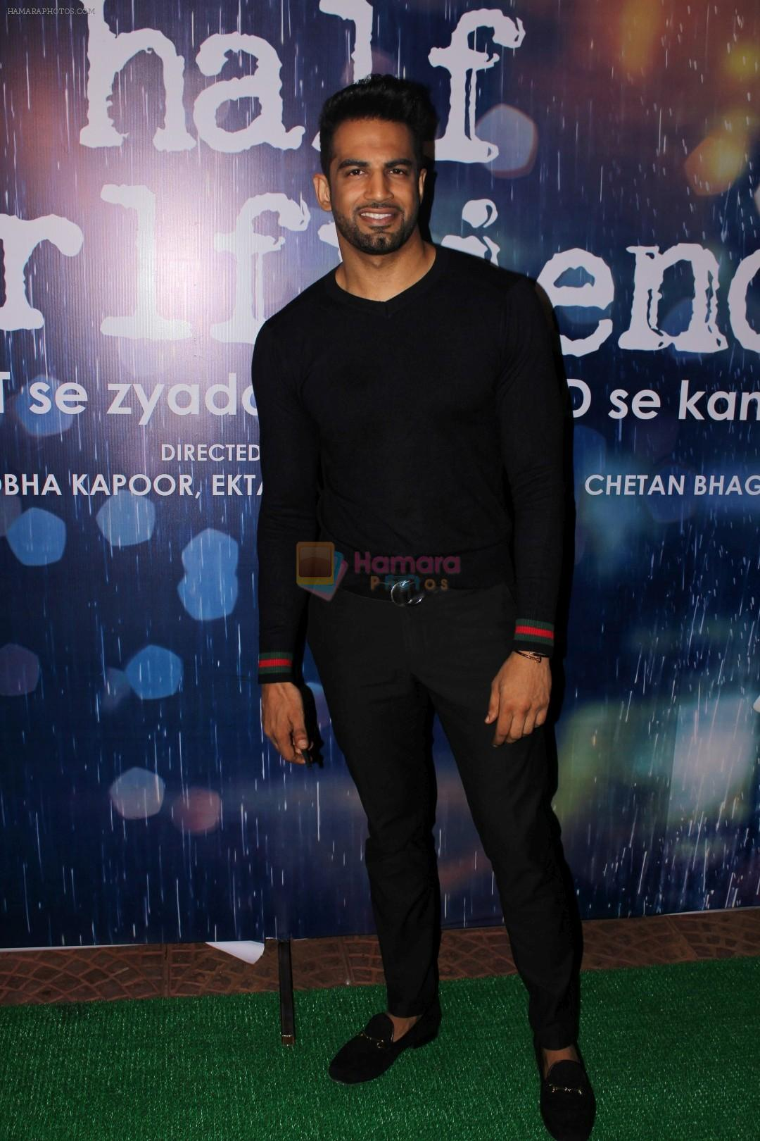 Upen Patel at the Success Party Of Film Half Girlfriend on 27th May 2017