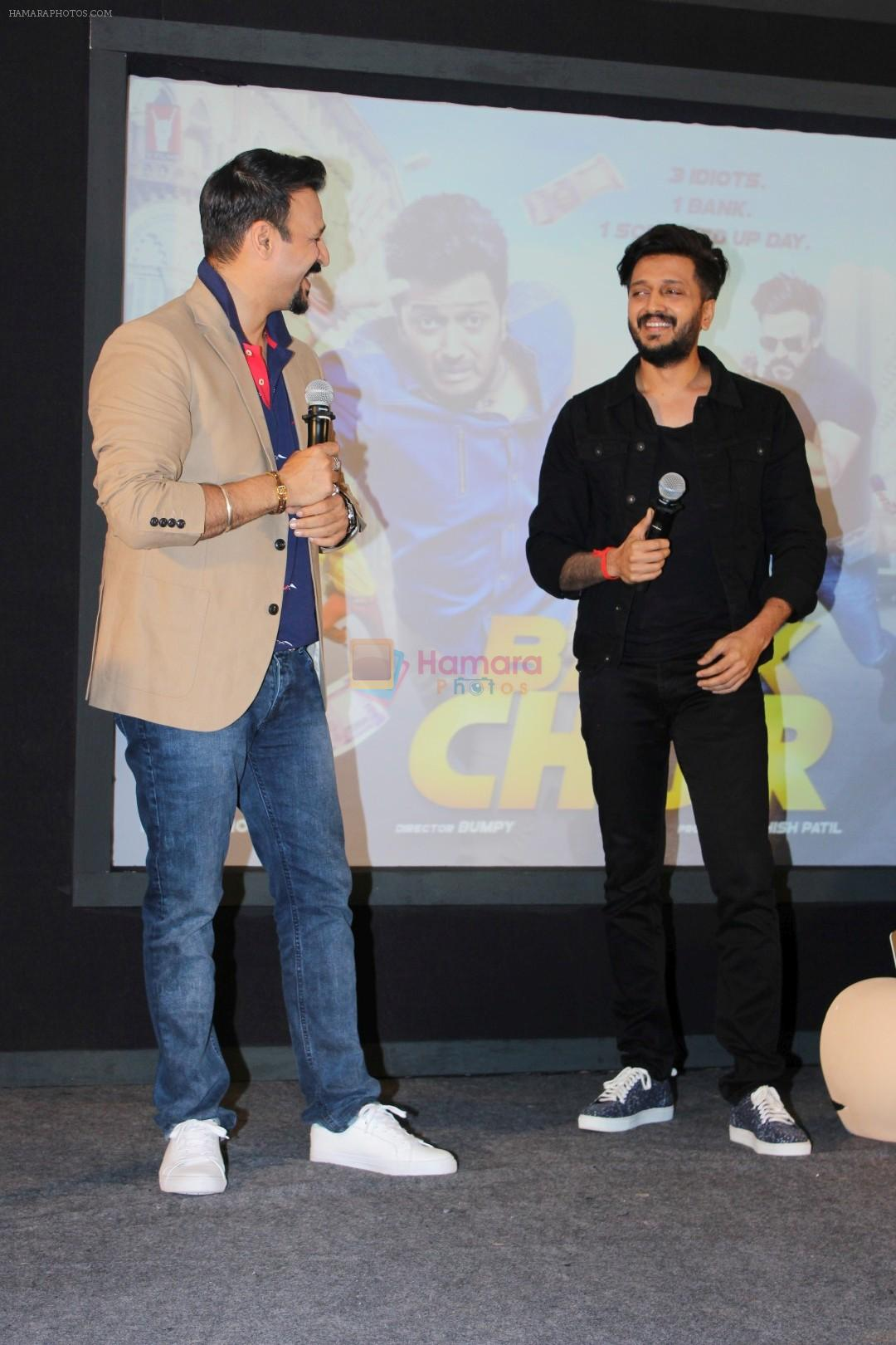 Riteish Deshmukh, Vivek Oberoi promote film Bank Chor on 29th May 2017