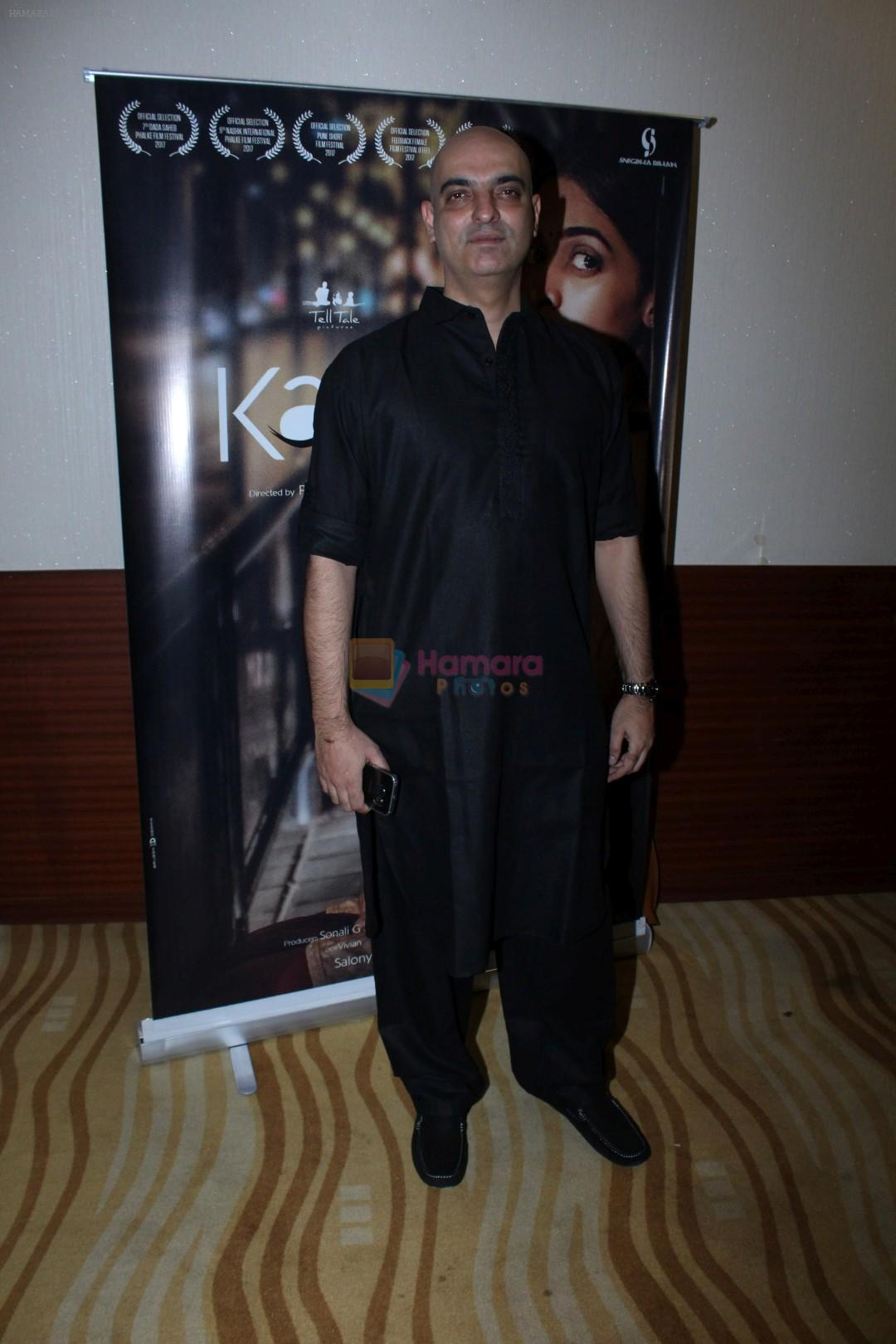 Abbas Tyrewala At Special Screening Of Hindi Short Film Kajal on 6th June 2017