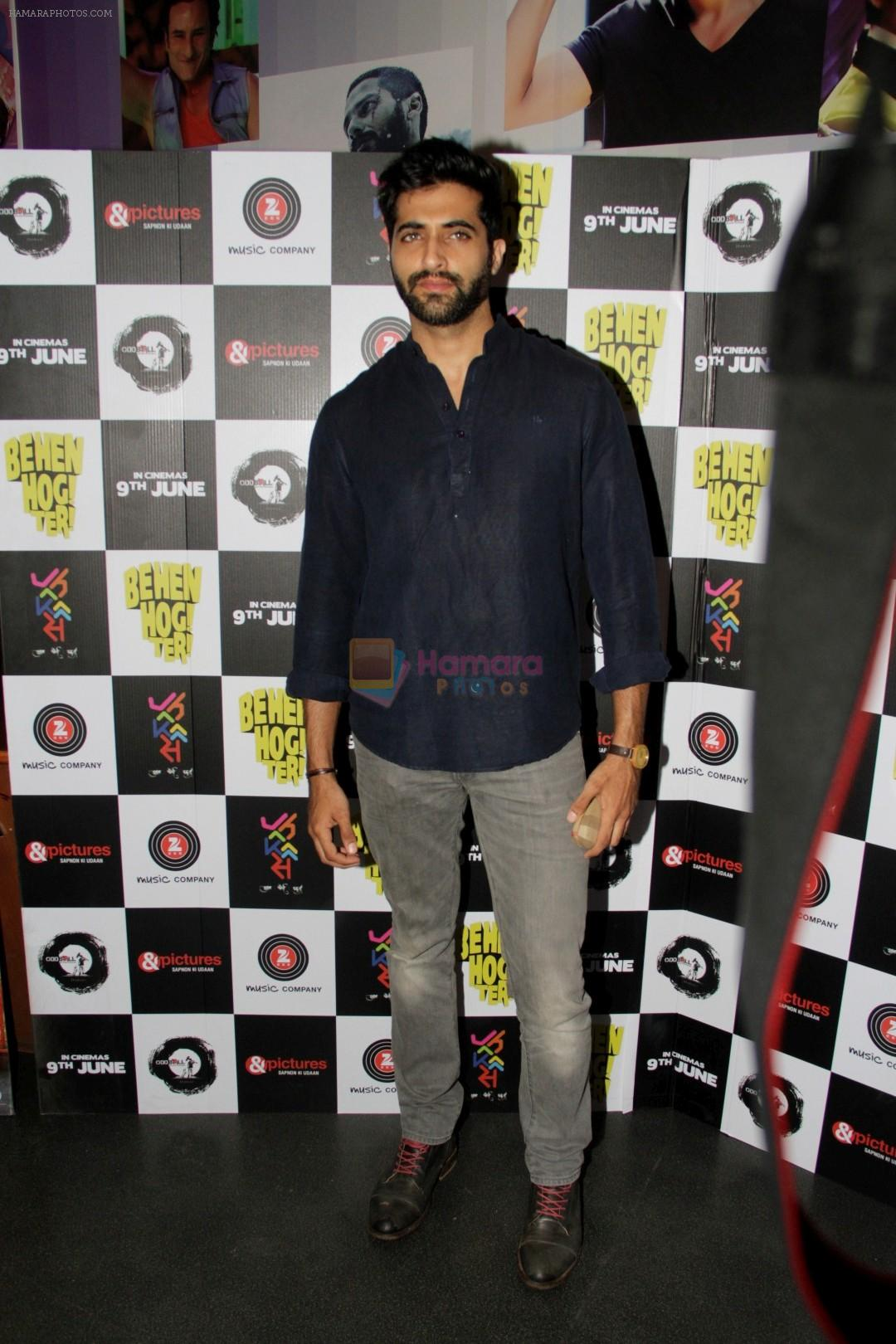Akshay Oberoi at the Special Screening Of Behen Hogi Teri on 8th June 2017