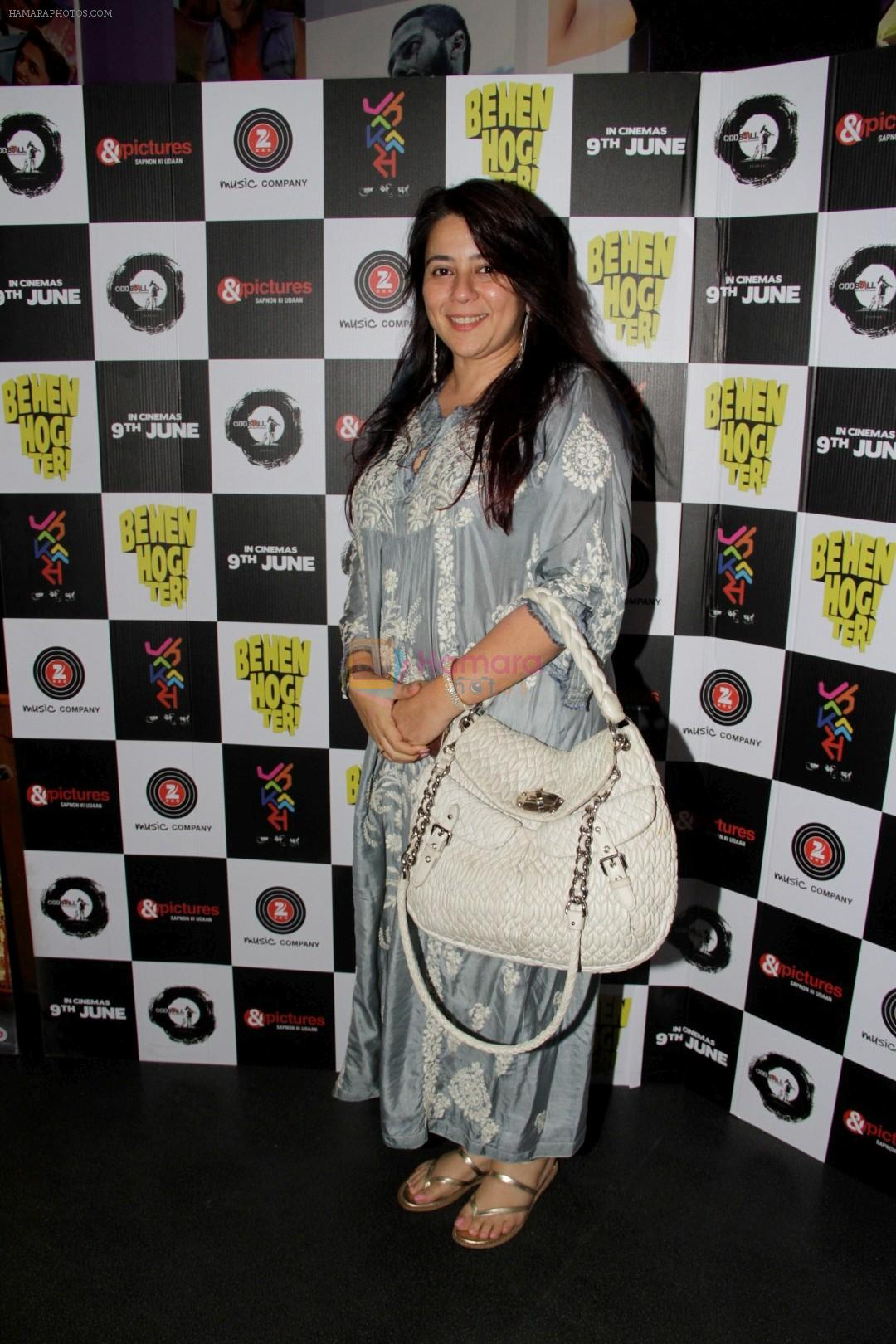 Shrishti Behl at the Special Screening Of Behen Hogi Teri on 8th June 2017