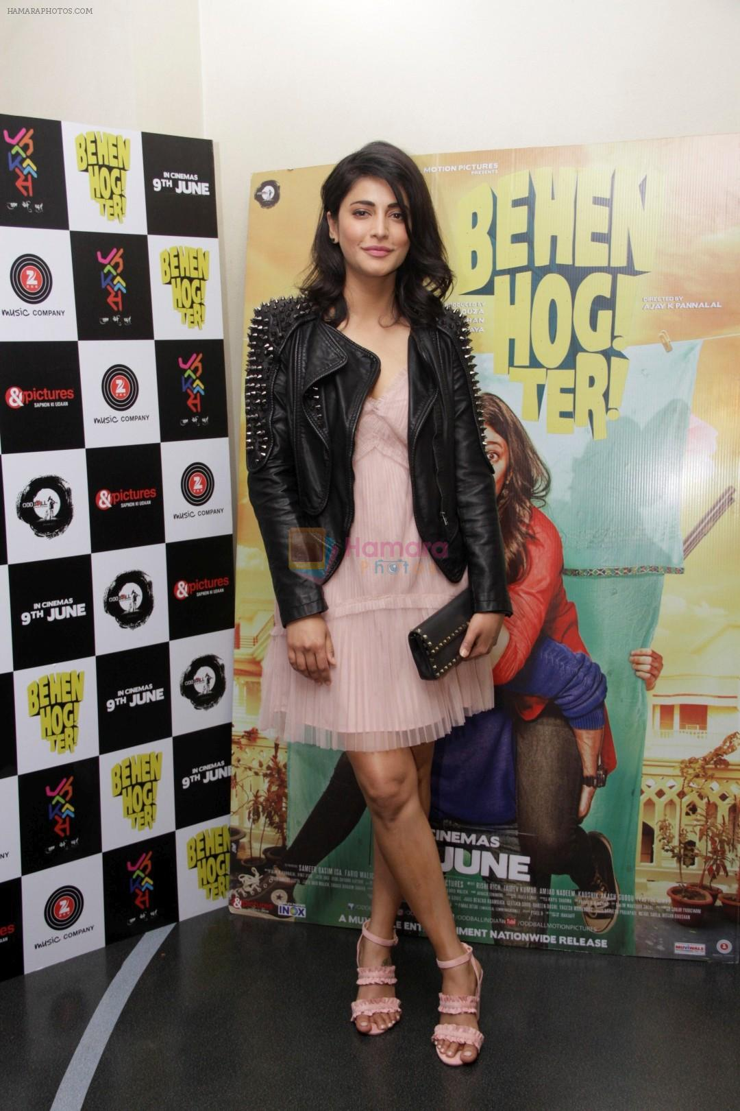 Shruti Haasan at the Special Screening Of Behen Hogi Teri on 8th June 2017