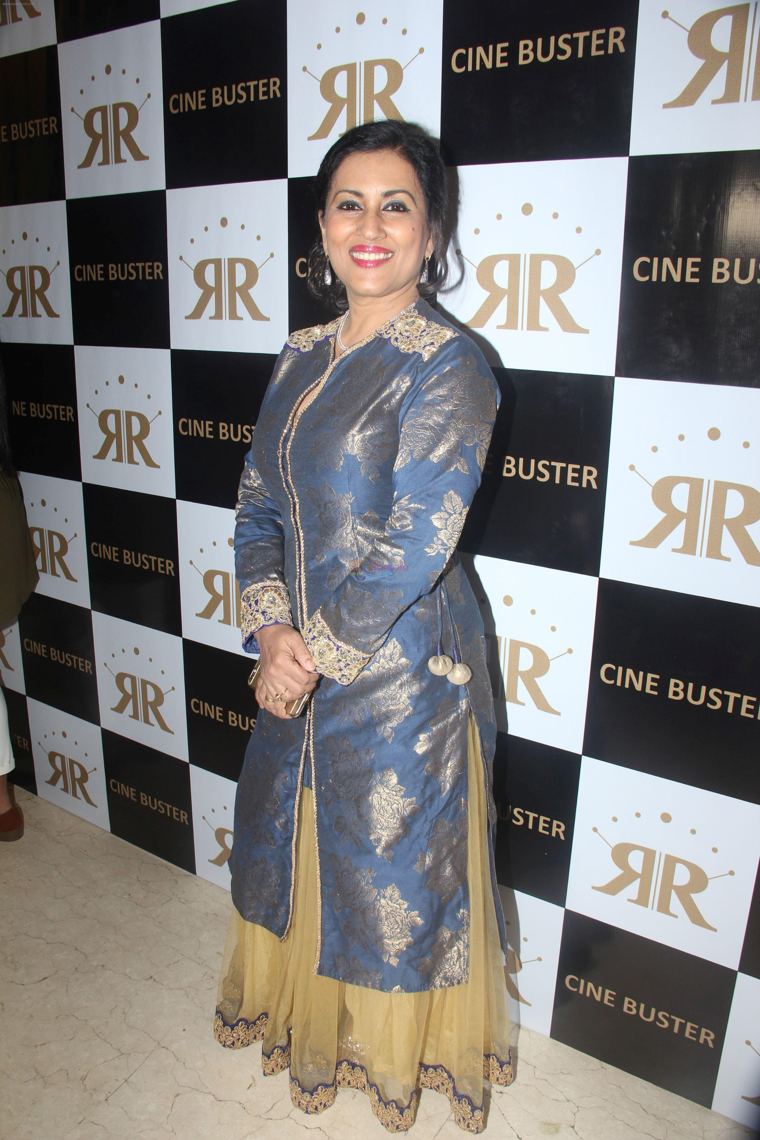 Madhushree at the Star Studded Grandiose Launch of Cinebuster Magazine On 10th June 2017