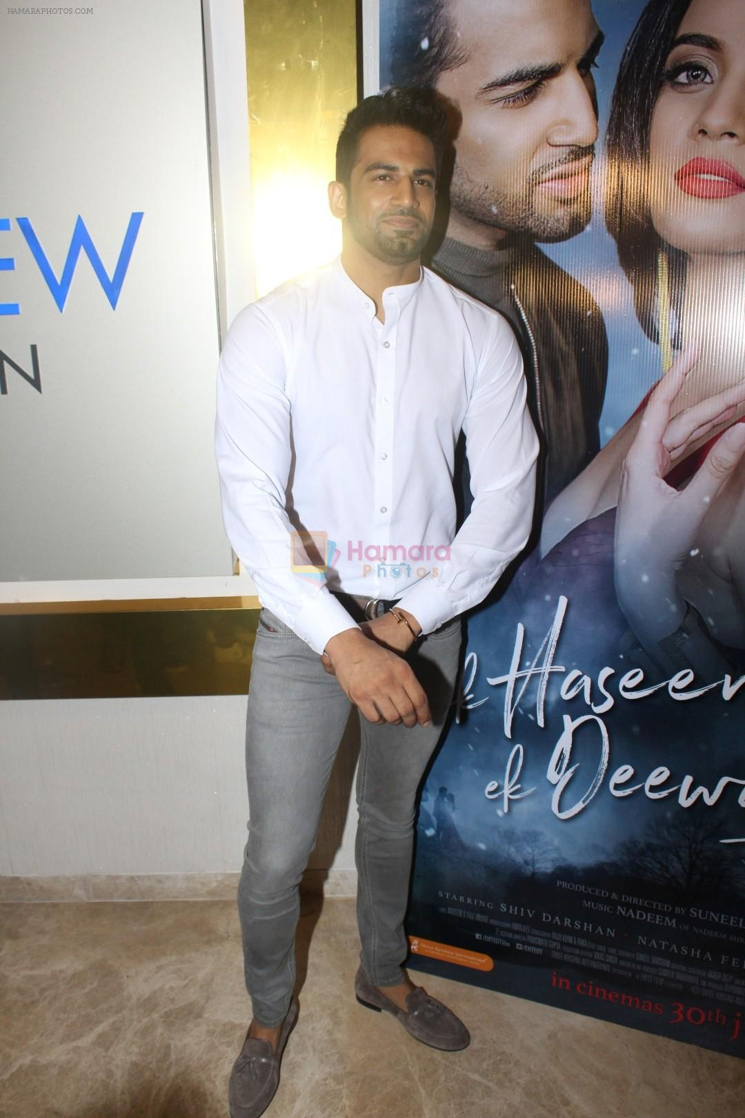 Upen Patel at Musical Showcasing Of Ek Haseena Thi Ek Deewana Tha on 12th June 2017