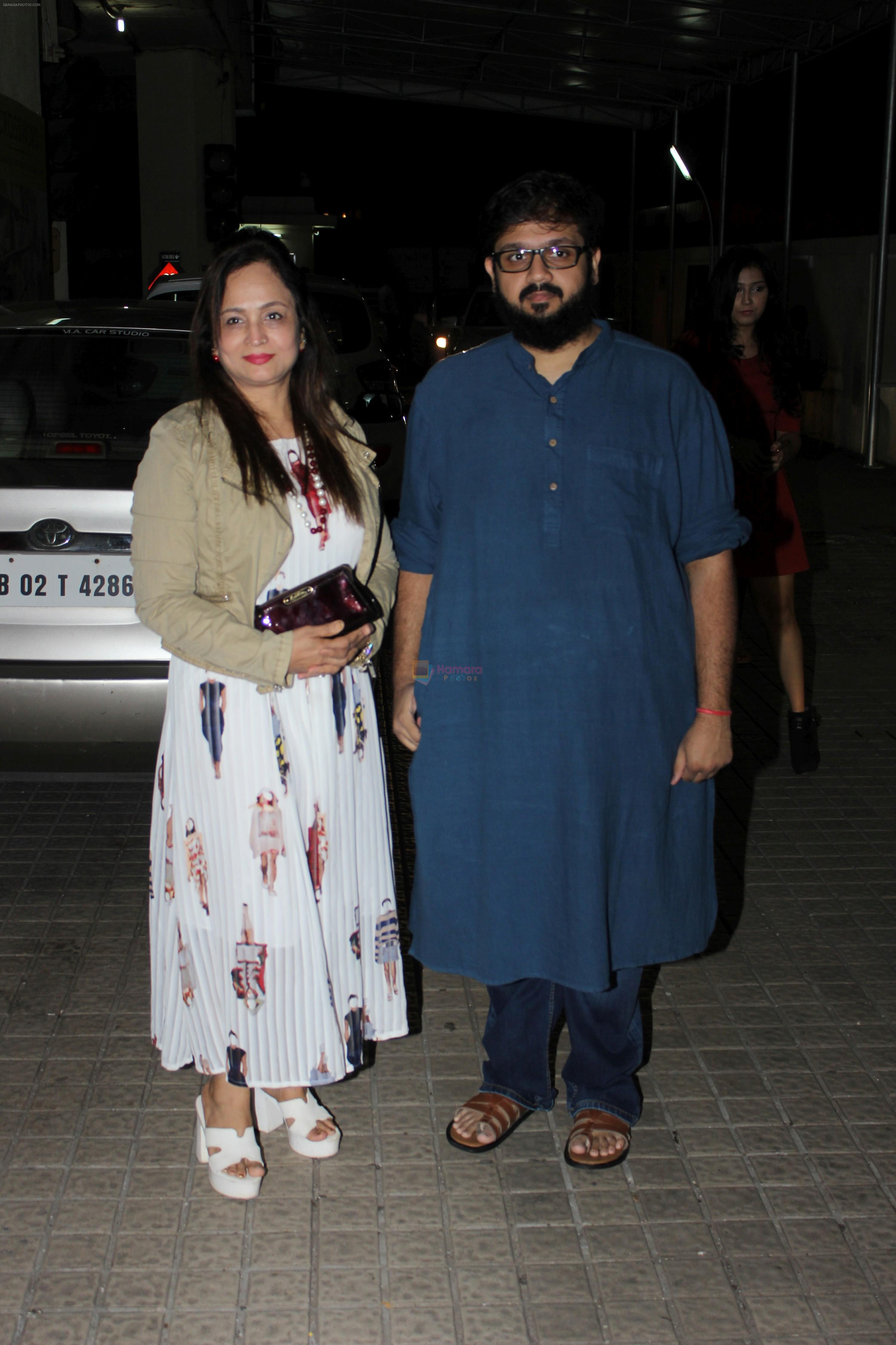 Smita Thackeray along with her son Rahul Thackeray at the screening of All Eyez on Me on 15th June 2017