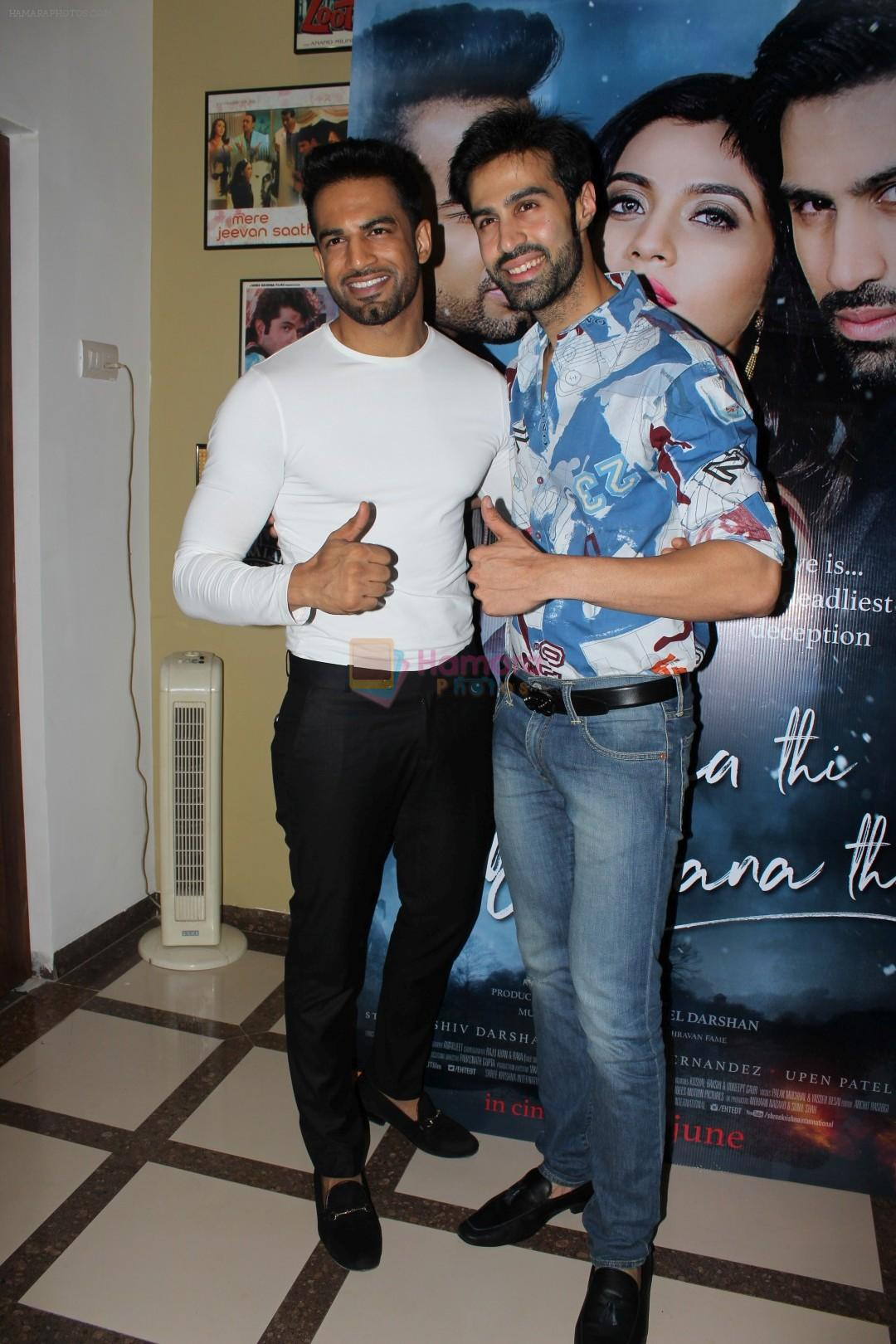 Upen Patel, Shiv Darshan Interview For Film Ek Haseena Thi Ek Deewana Tha on 16th June 2017
