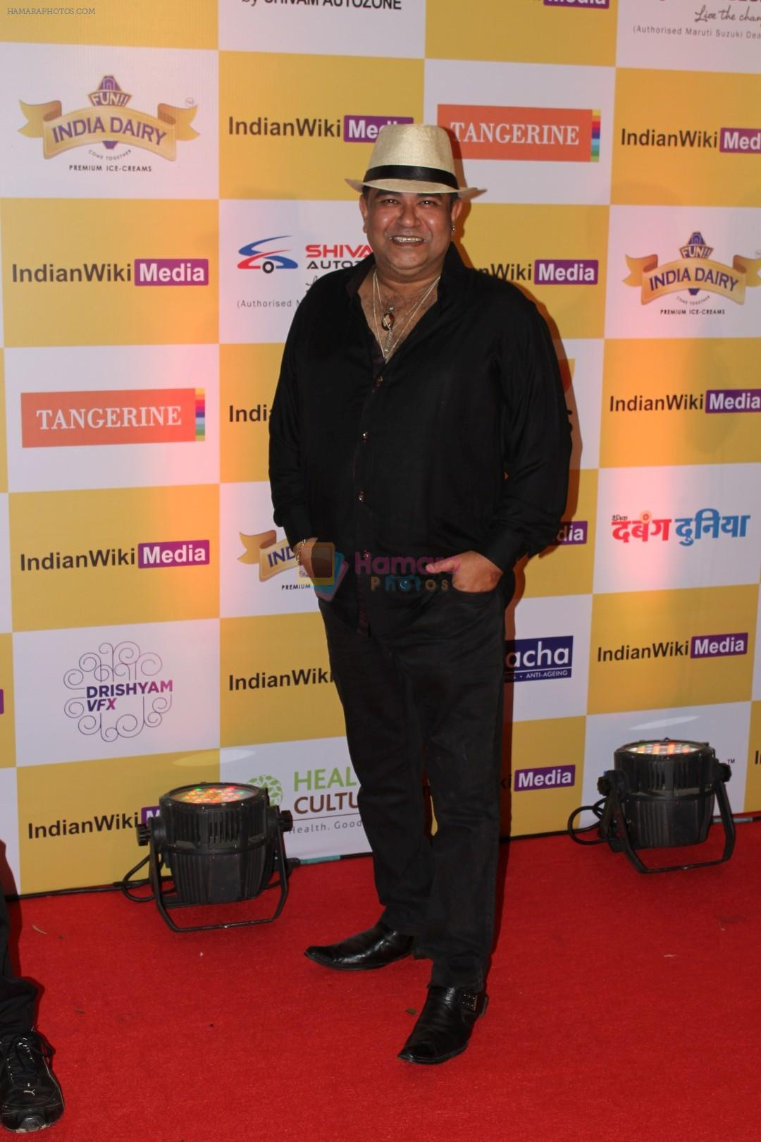 at the Launch Party Of Indiawikimedia.Com on 16th June 2017