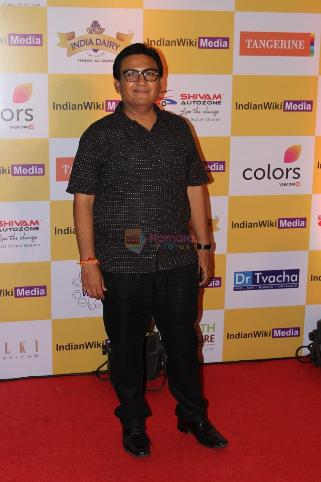 Dilip Joshi at the Launch Party Of Indiawikimedia.Com on 16th June 2017