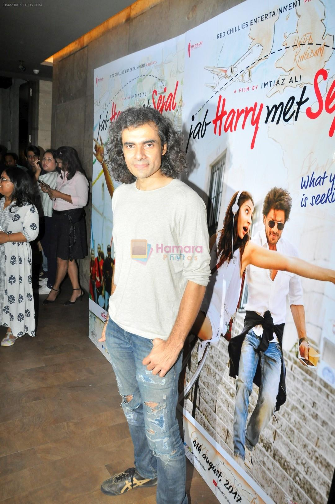 Shah Rukh Khan Makes Imtiaz Ali's Birthday Special on 16th June 2017