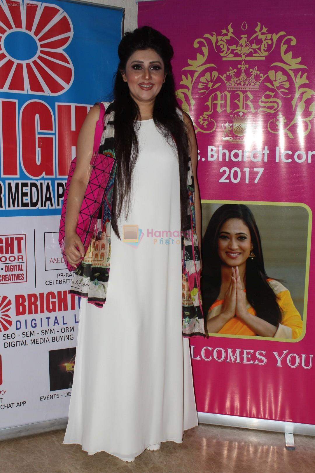 Archana Kochhar at the Announcement of Top 31 Finalist Of Mrs Bharat Icon 2017 on 23rd June 2017