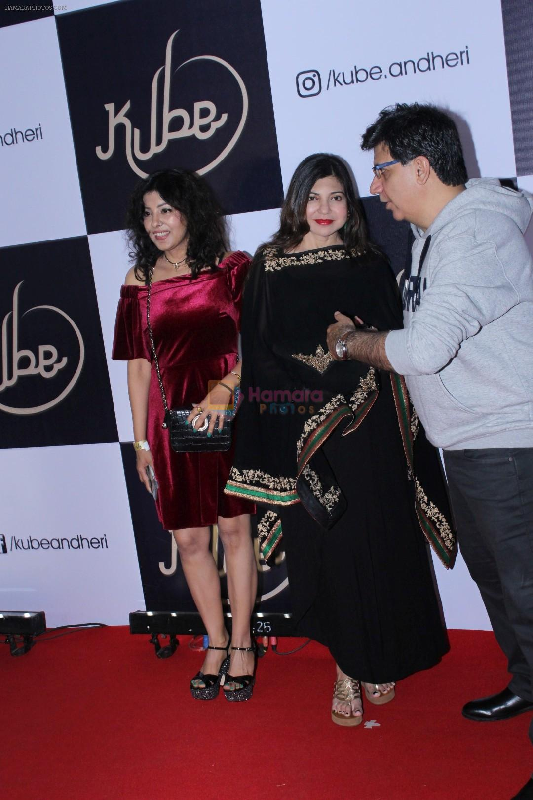 Alka Yagnik at the Red Carpet Launch Of Kube on 8th July 2017