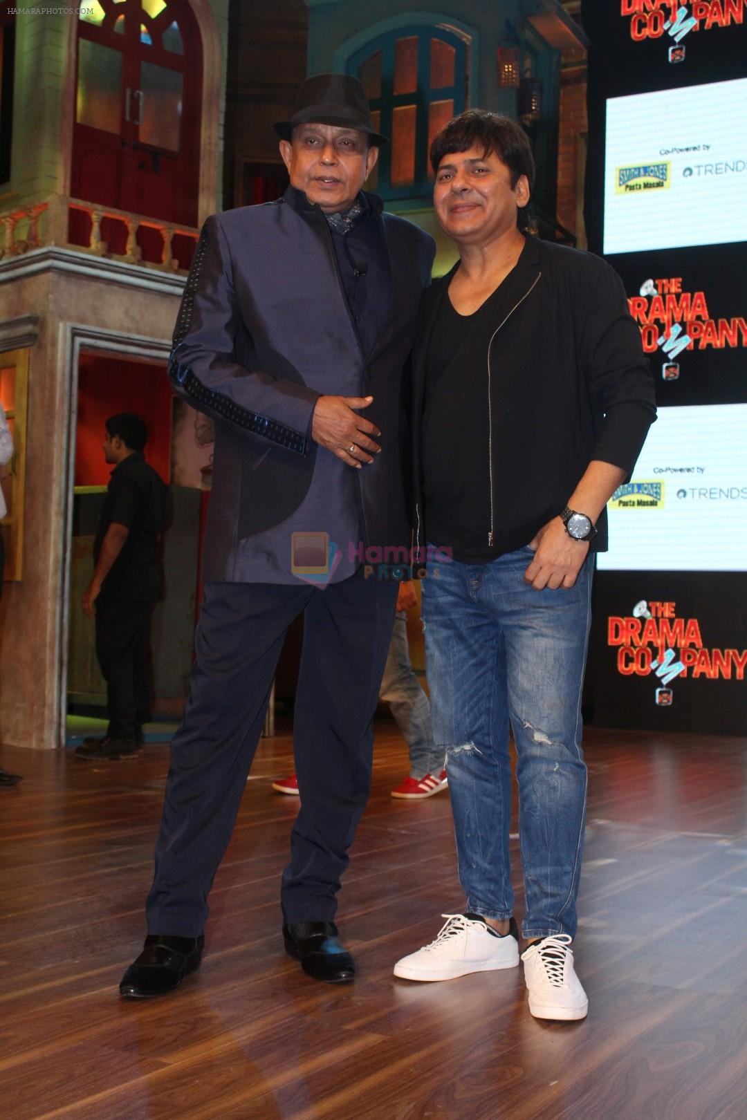 Mithun Chakraborty,Sudesh Lehri at the Press Conference Of Sony Tv New Show The Drama Company on 11th July 2017