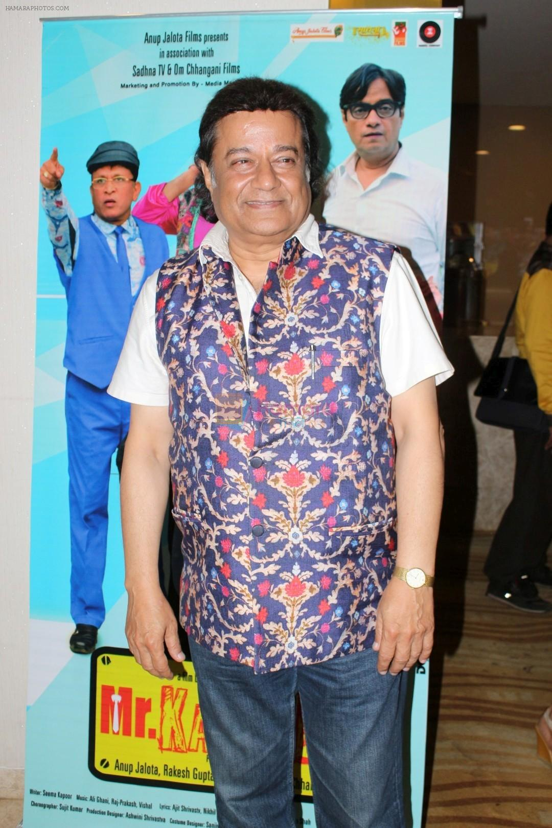 Anup Jalota At Teaser Release Of Hindi Comedy Film Mr. Kabaadi on 12th