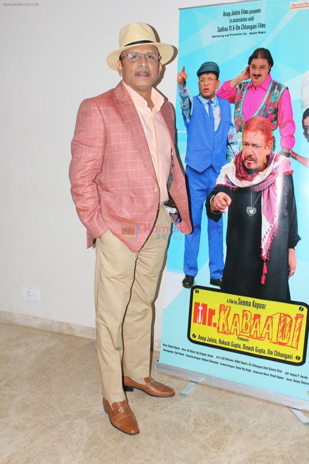 Annu Kapoor At Teaser Release Of Hindi Comedy Film Mr. Kabaadi on 12th