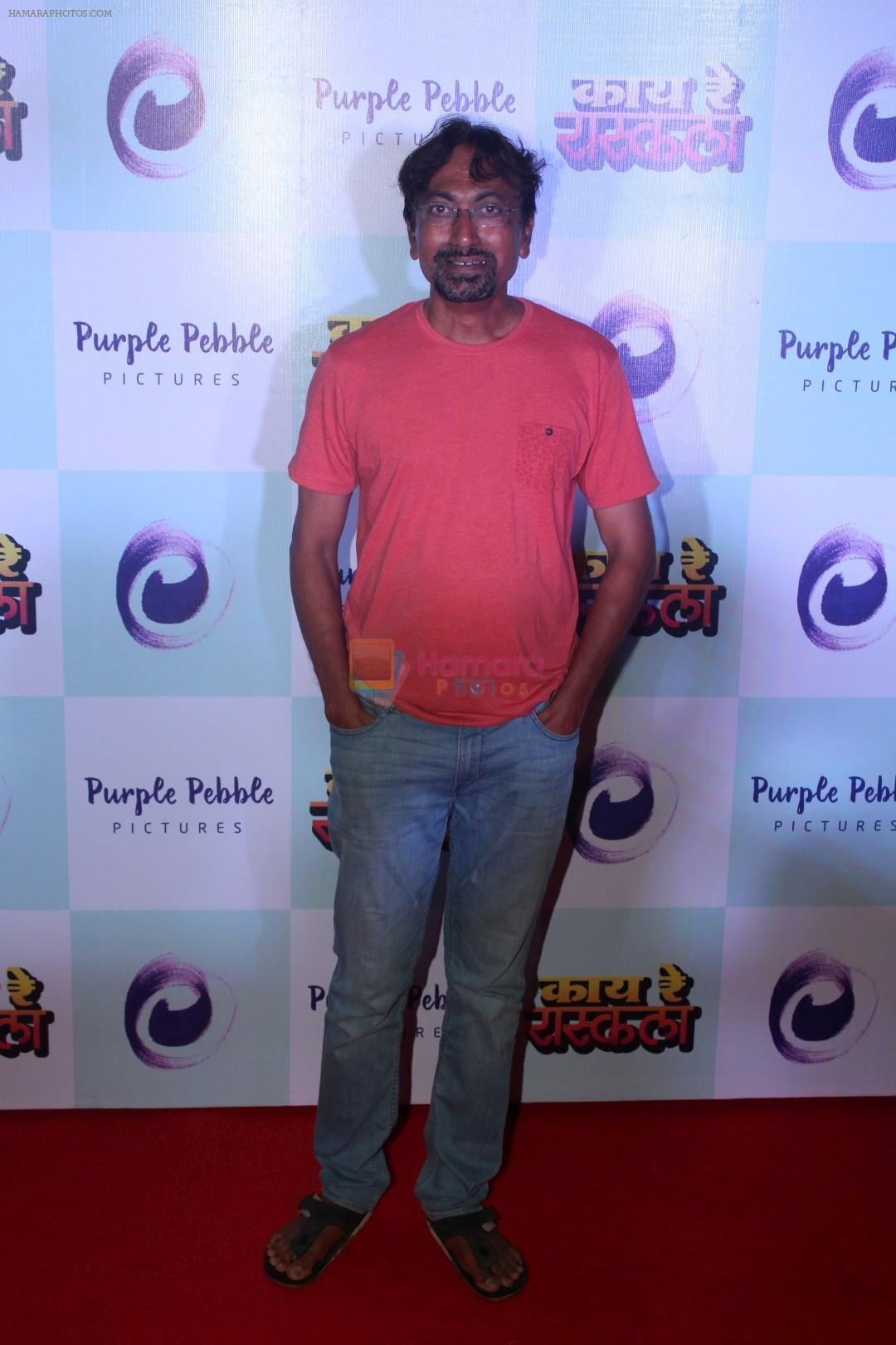 at the Special Screening Of Marathi Film Kay Re Rascala on 14th July 2017