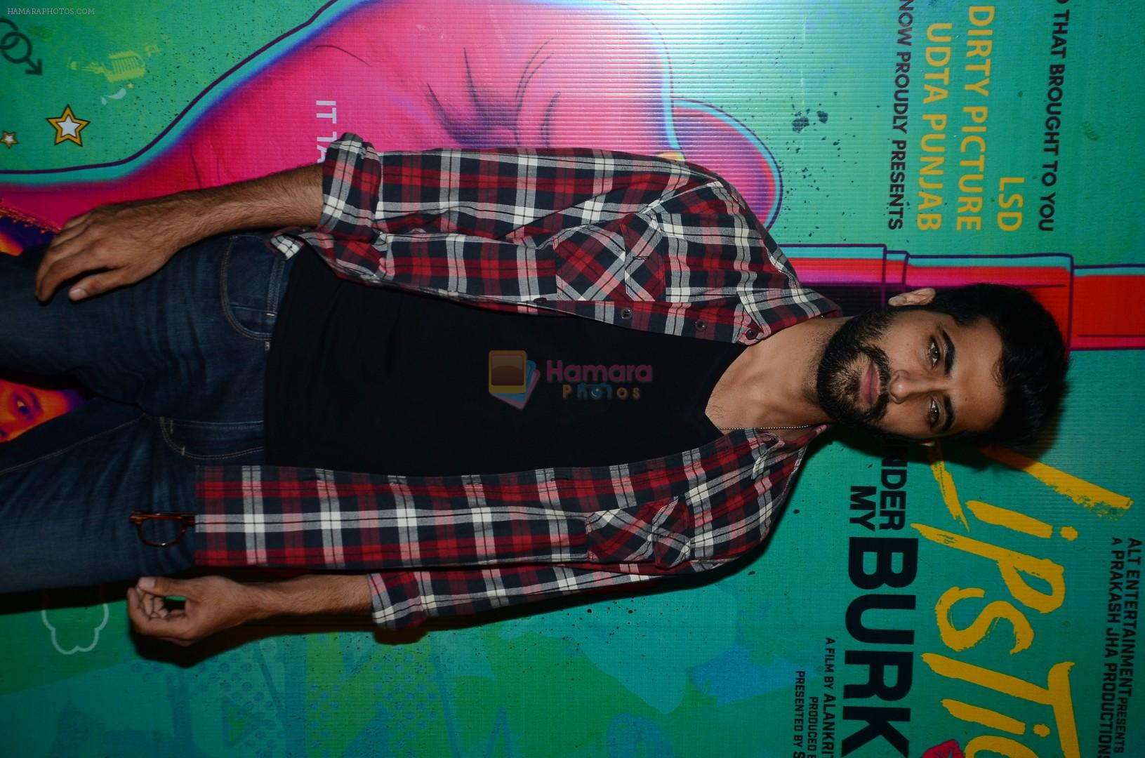 Akshay Oberoi at the Special Screening Of Film Lipstick Under My Burkha on 18th July 2017