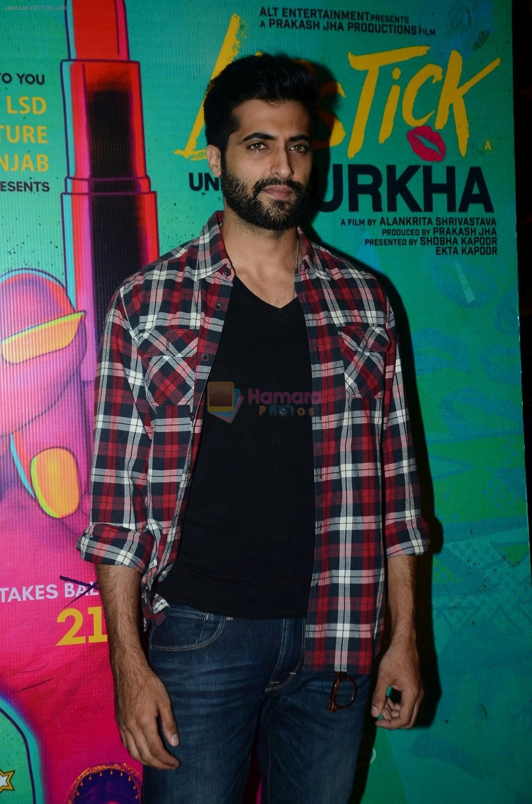 at the Special Screening Of Film Lipstick Under My Burkha on 18th July 2017