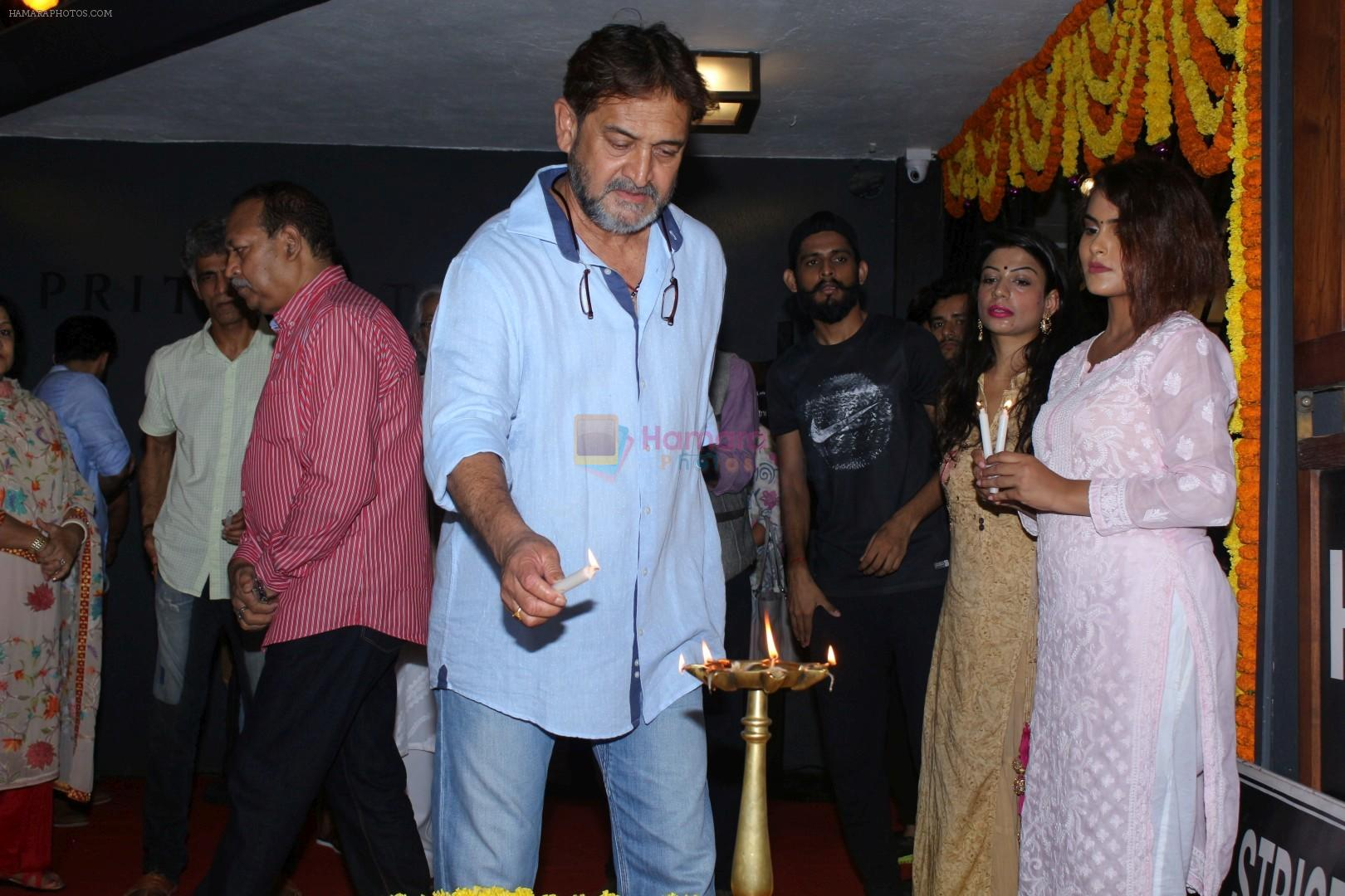 Mahesh Manjrekar at the Inauguration of Darshak Utsav Festival on 25th July 2017