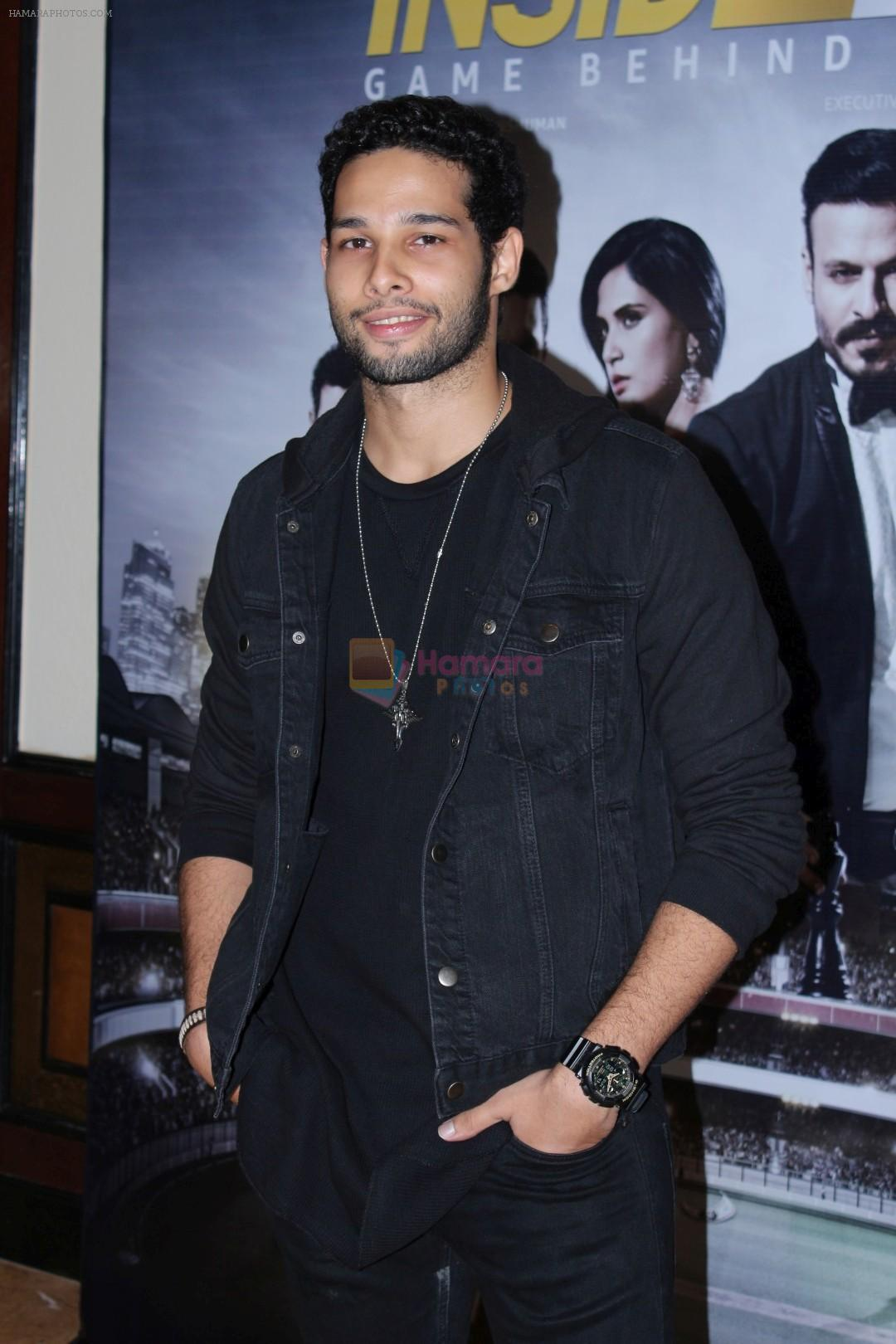 Siddhant Chaturvedi at the Success Party of Web Series INSIDE EDGE on 29th July 2017