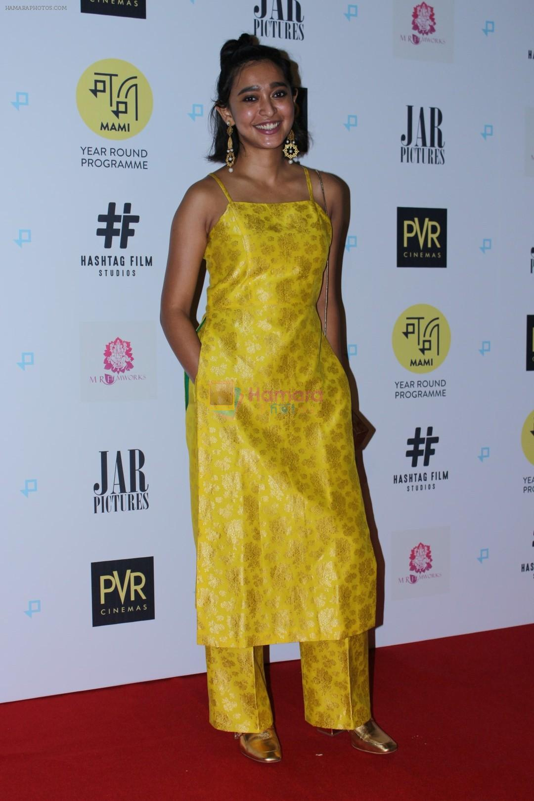 Sayani Gupta at Gurgaon Film Premiere Hosted By MAMI Film Club on 1st Aug 2017