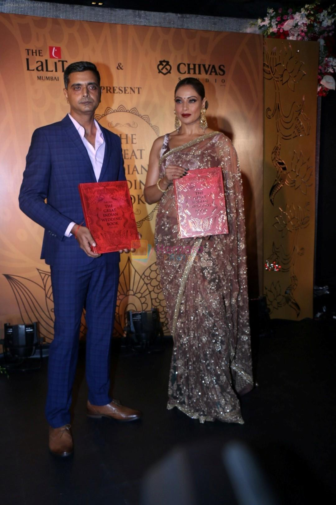 Bipasha Basu At The Launch Of Great Indian Wedding Book On 9th Aug 2017