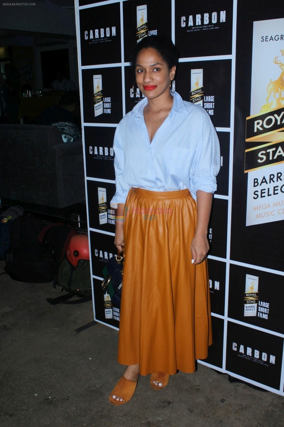 Masaba at the Special Screening Of Film Carbon on 21st Aug 2017