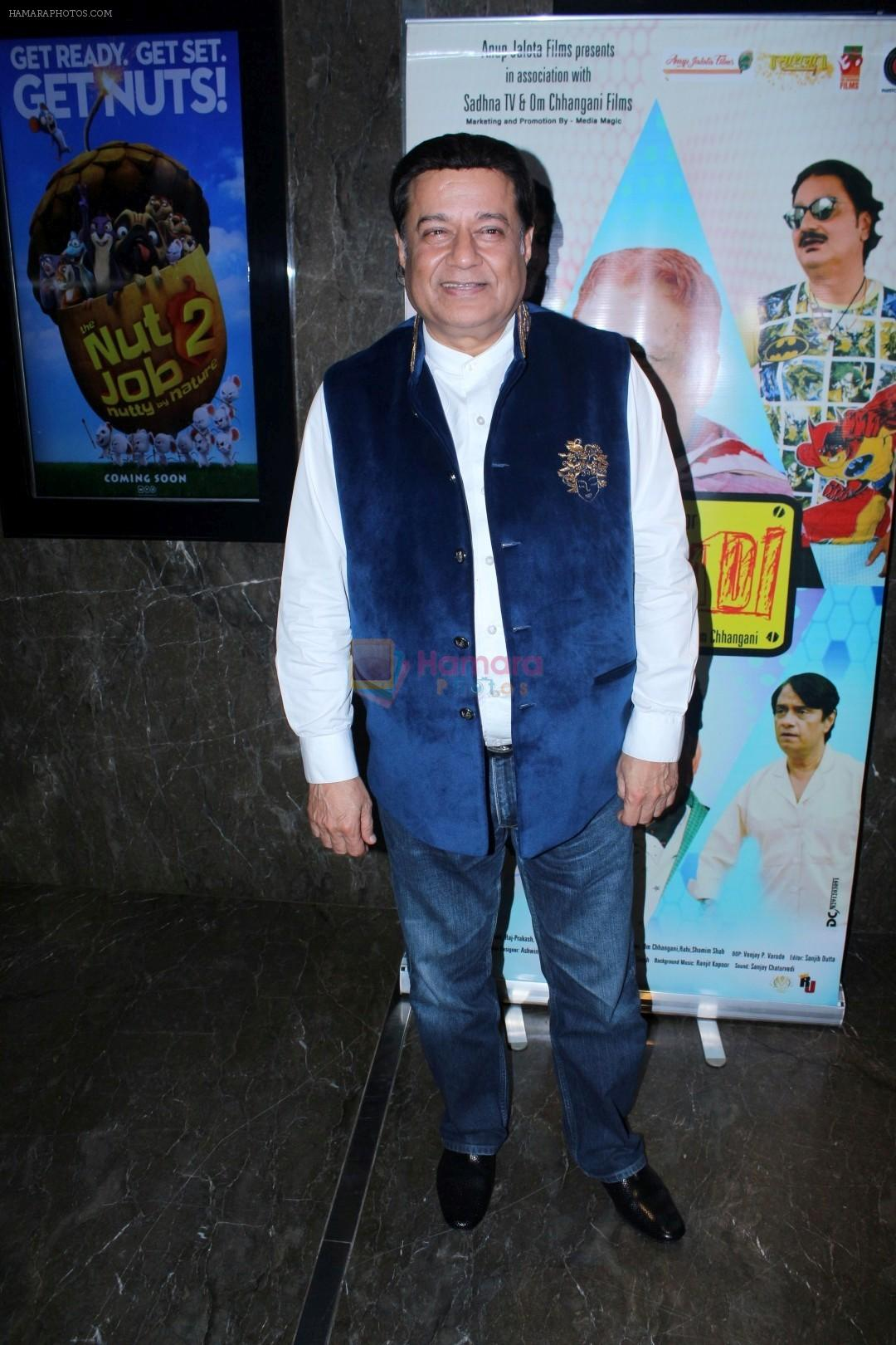 Anup Jalota at the Special Screening Of Om Puri Last Hindi Film Mr Kabaadi on 6th Sept 2017