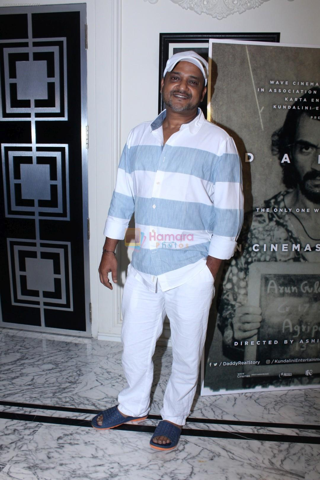Sajid ALi at the Special Screening Of Film Daddy on 6th Sept 2017
