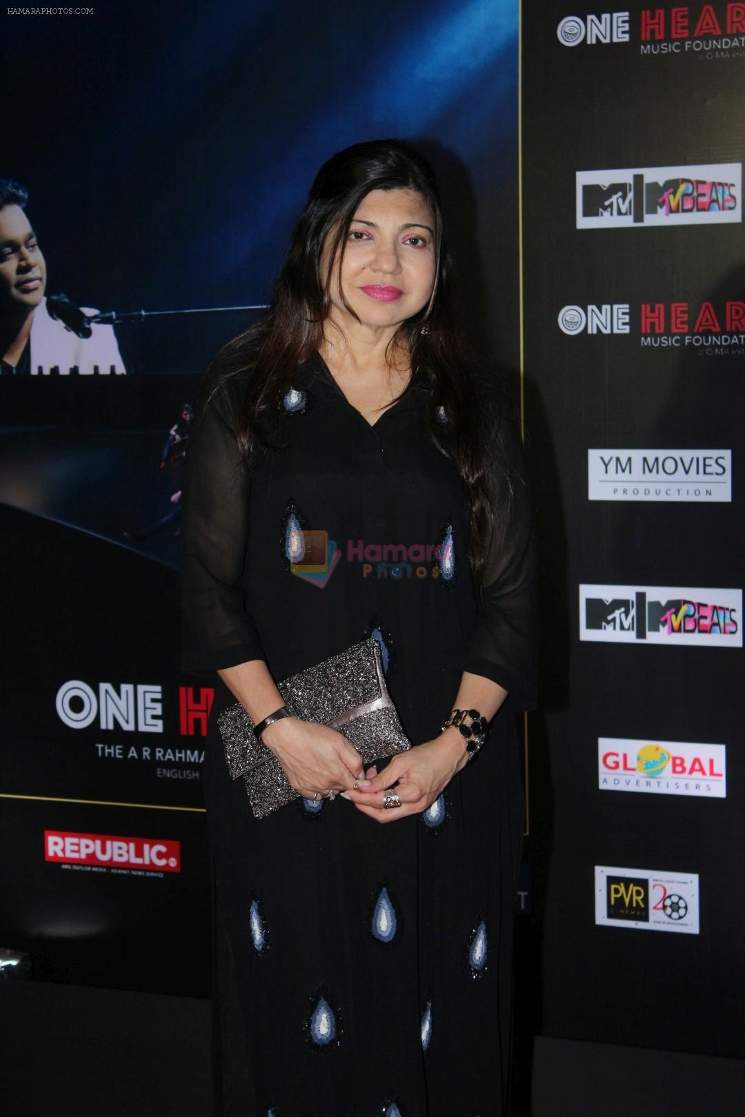 Alka Yagnik at the Premiere Of Music Maestro A.R. Rahman One Heart - A Concert Film on 7th Sept 2017