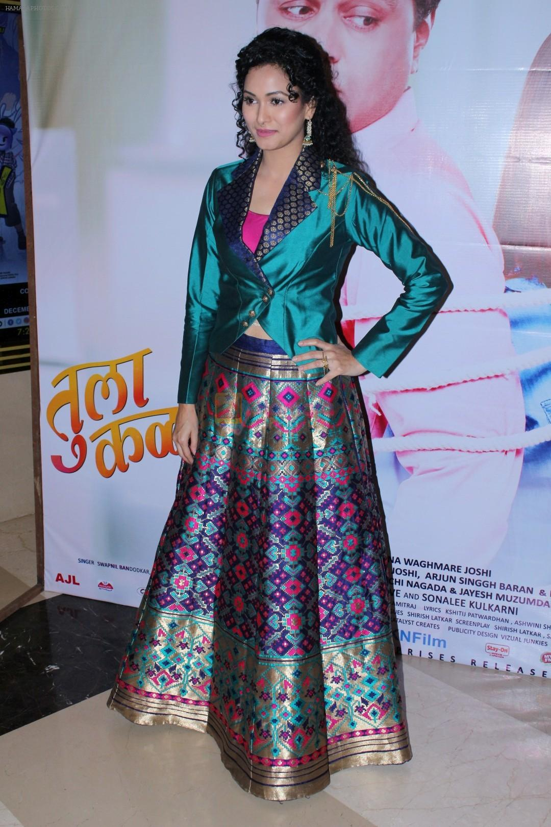 at Grand Premiere Of The Movie Tula Kalnar Nahi on 8th Sept 2017