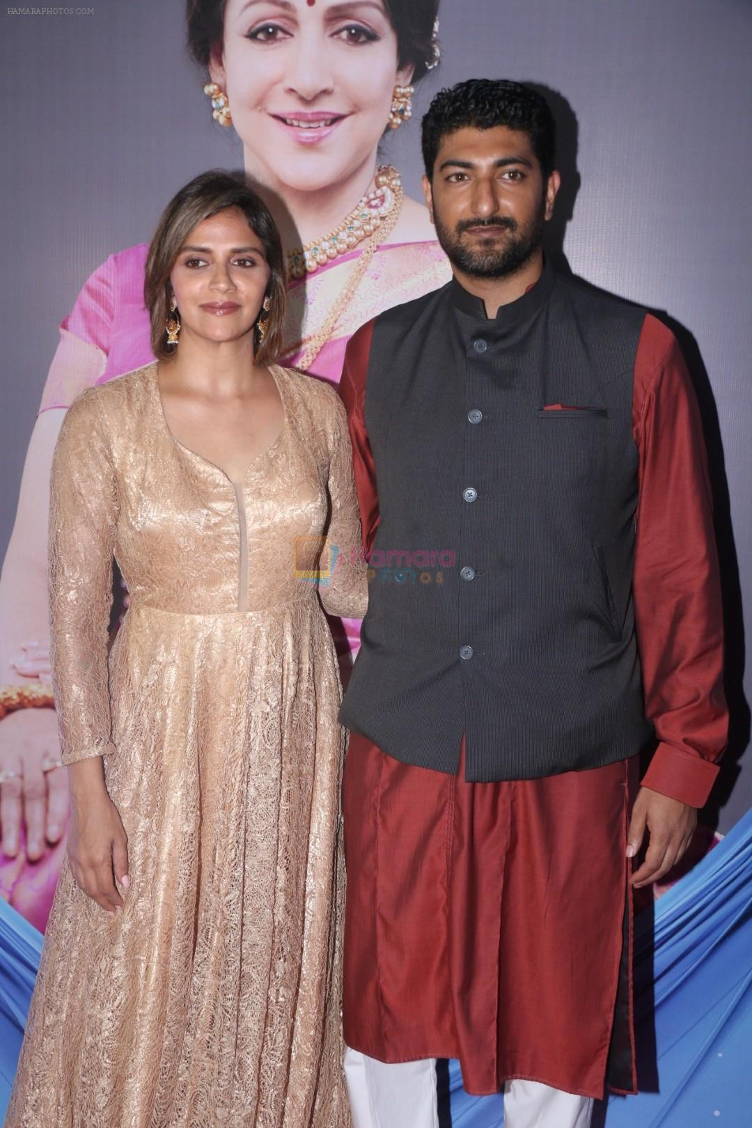 Ahana Deol, Vaibhav Vohra at Hema Malini's International Cultural Dance Festival on 8th Sept 2017