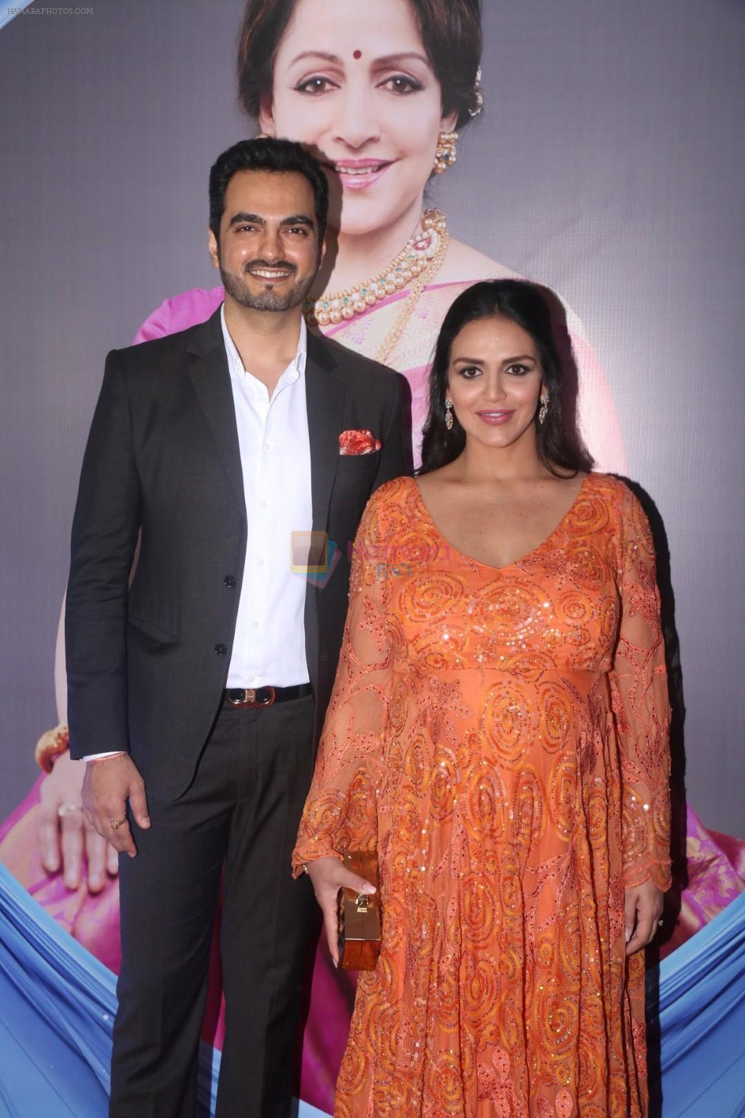 Watch Esha Deol video