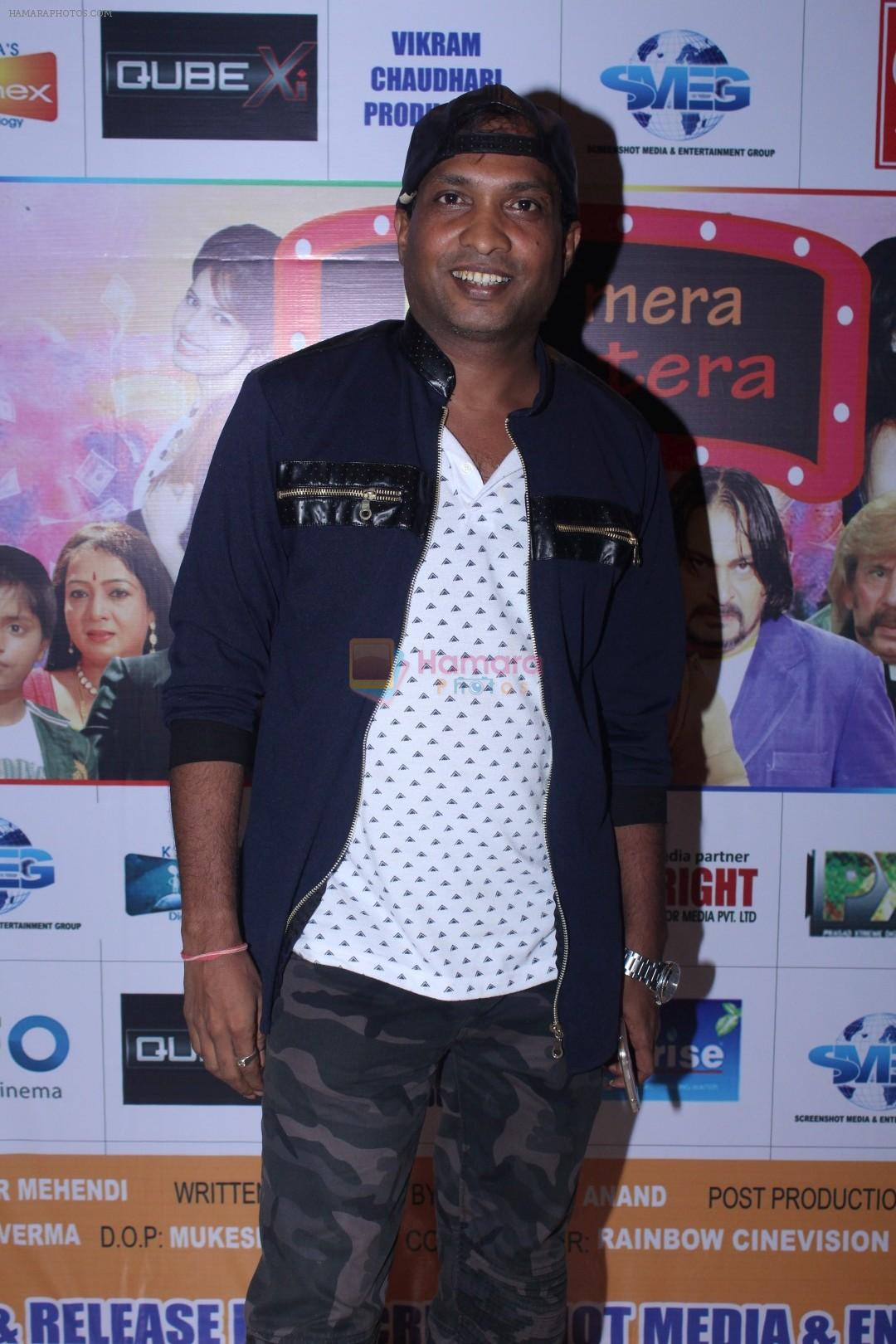 Sunil Pal at the First Look & Music Launch Of Film Kaun Mera Kaun Tera on 14th Sept 2017-1