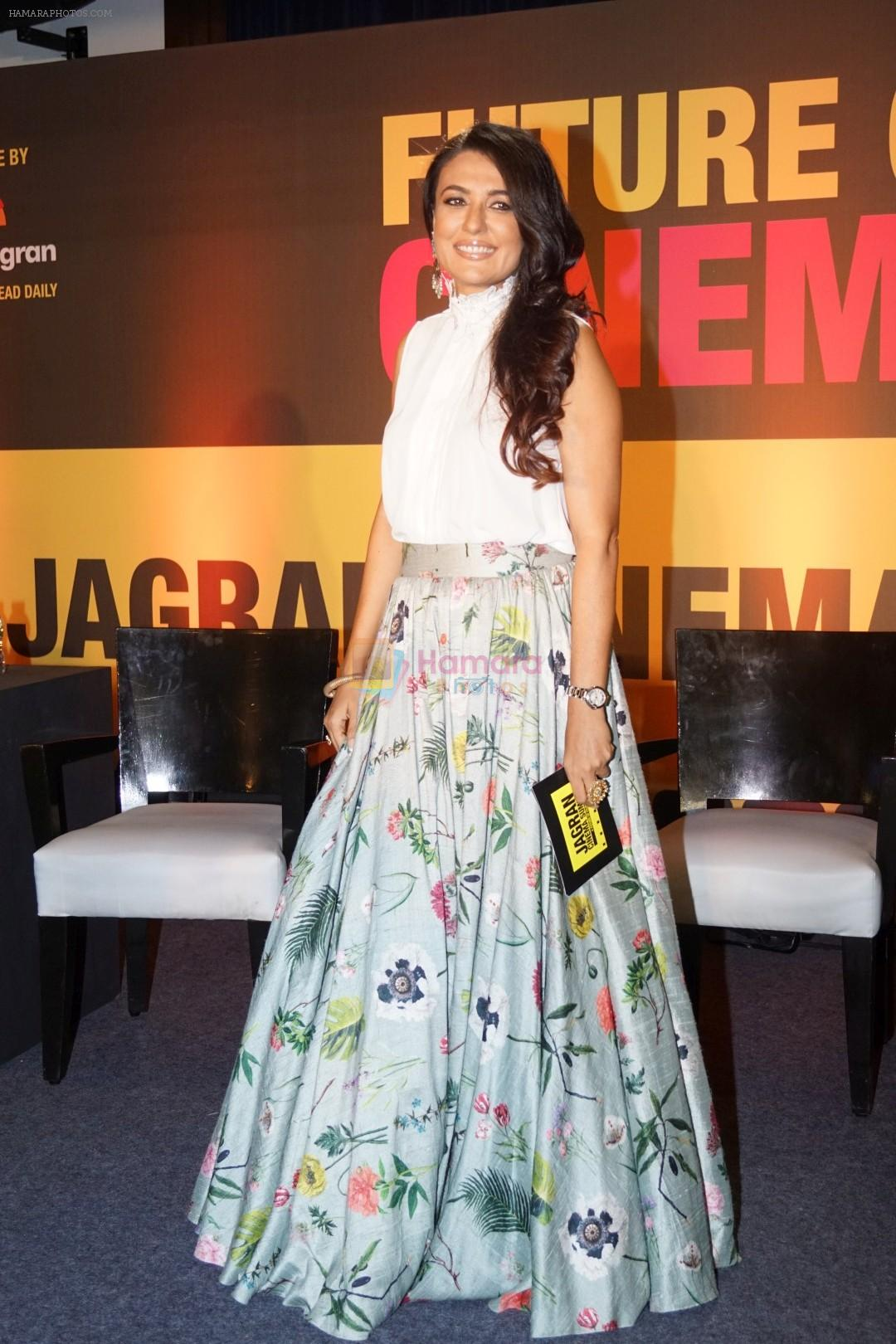 Mini Mathur at Jagran Cinema Host Summit To Discuss Future Of Films on 15th Sept 2017