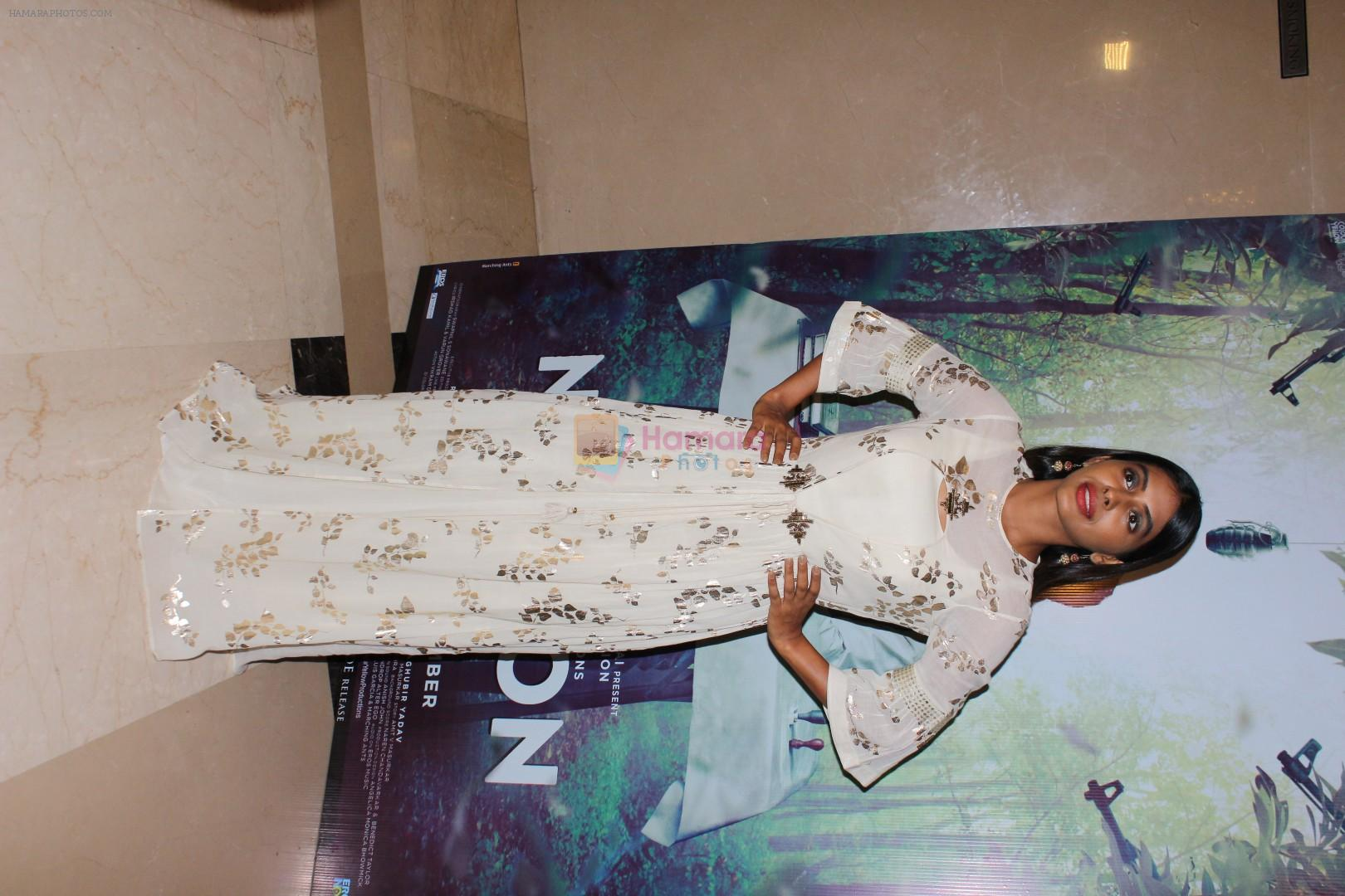 Anjali Patil at the Special Screening Of Film Newton on 21st Sept 2017