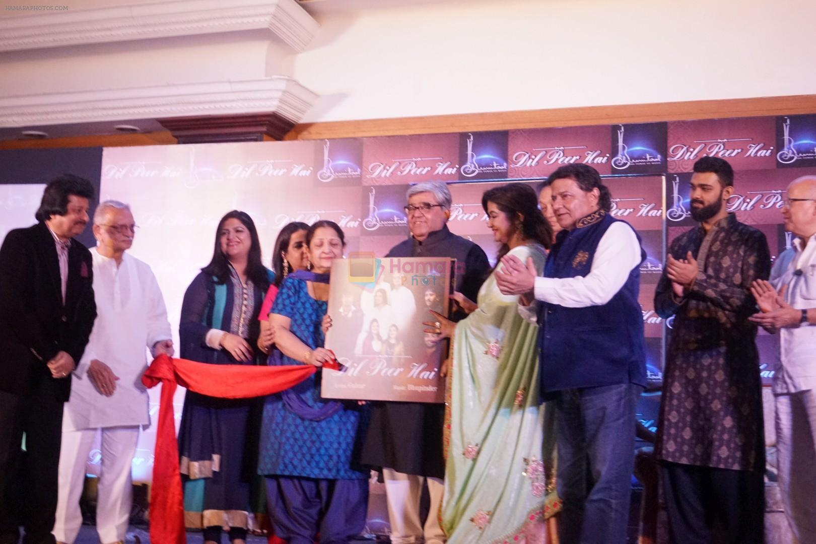 Gulzar, Anup Jalota, Pankaj Udhas, Bhupinder Singh, Mitali, Nihal Singh at the Launch Of Bhupinder-Mitali Latest Maiden Album on 7th Oct 2017