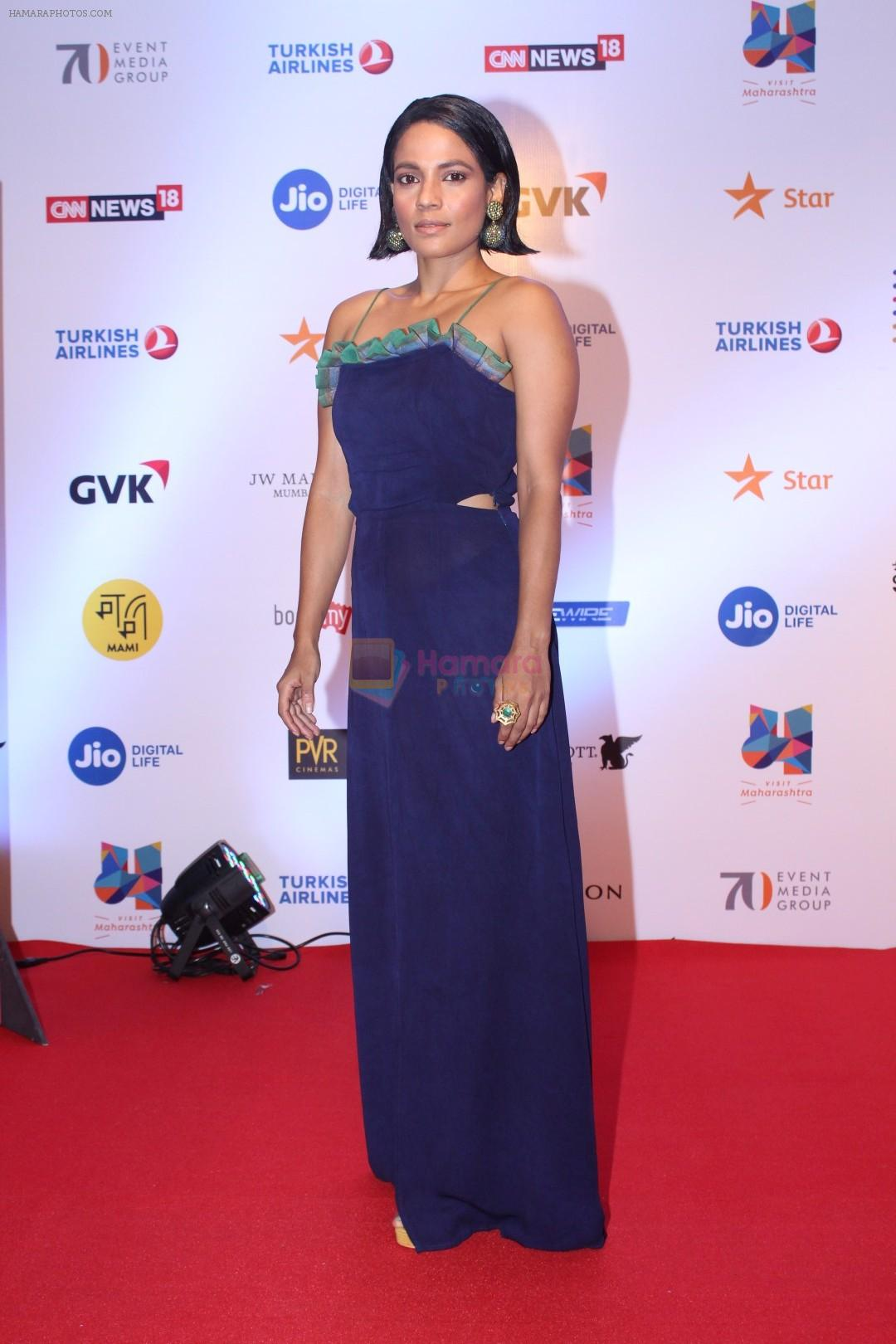 Priyanka Bose at Mami Movie Mela 2017 on 12th Oct 2017