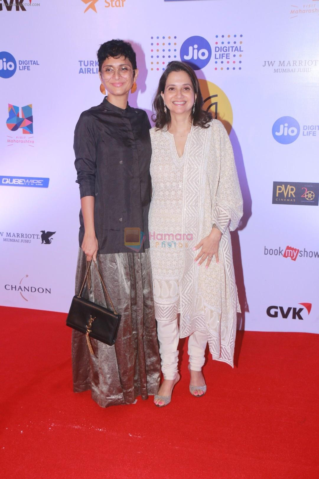 Anupama Chopra, Kiran Rao at Jio Mami 19th Mumbai Film Festival on 18th Oct 2017