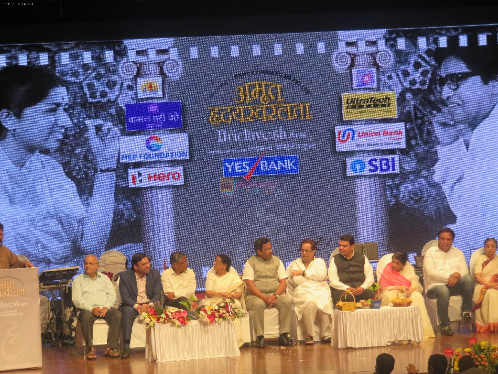 Lata Mangeshkar Celebrating her 75th glorious years of musical journey on 26th Oct 2017