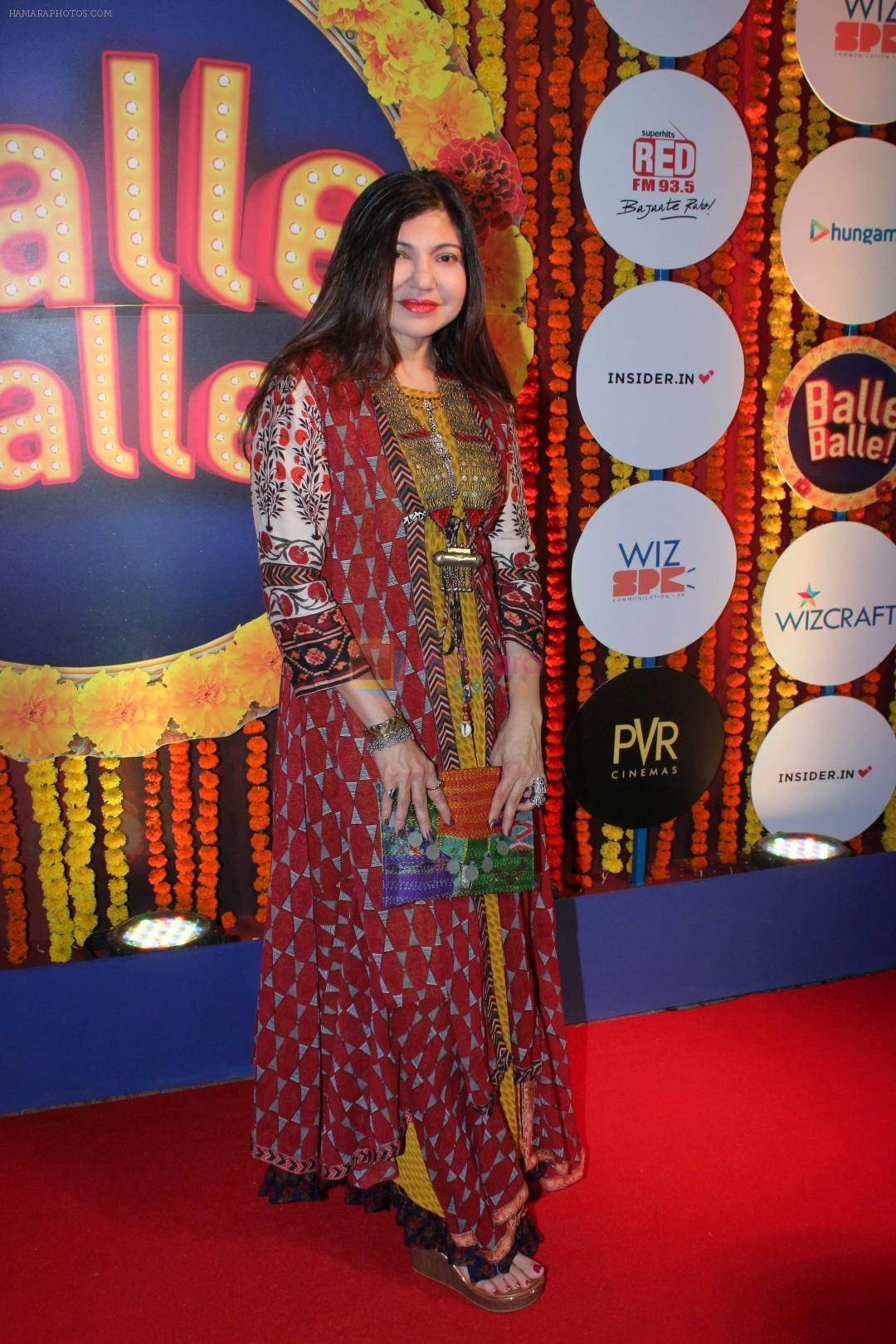 Alka Yagnik at Balle Balle A Bollywood Musical Concert on 9th Nov 2017