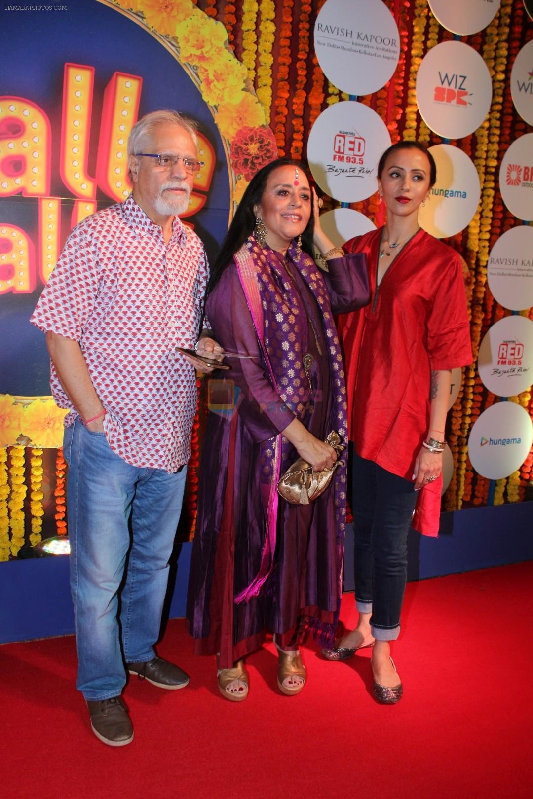 Ila Arun, Ishita Arun at Balle Balle A Bollywood Musical Concert on 9th Nov 2017