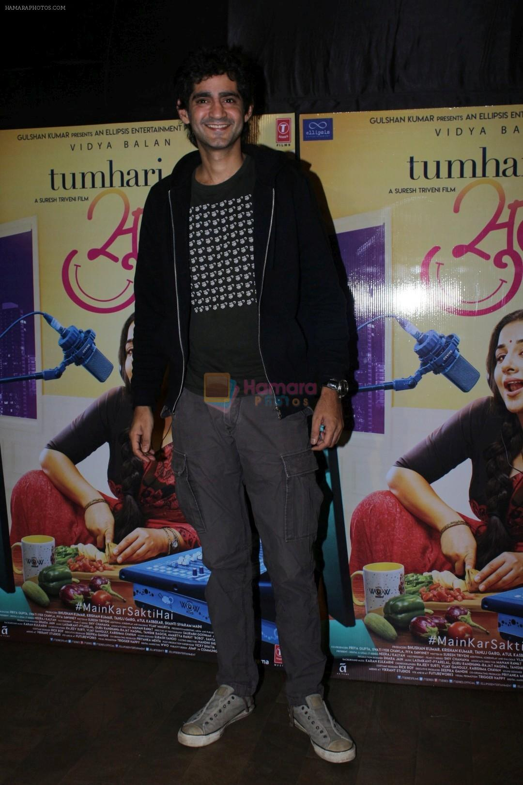Gaurav Kapoor at the Red Carpet and Special Screening Of Tumhari Sulu hosted by Vidya Balan on 14th Nov 2017