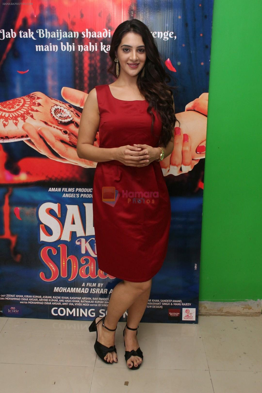Arshin promote Film Sallu Ki Shaadi on 18th Nov 2017