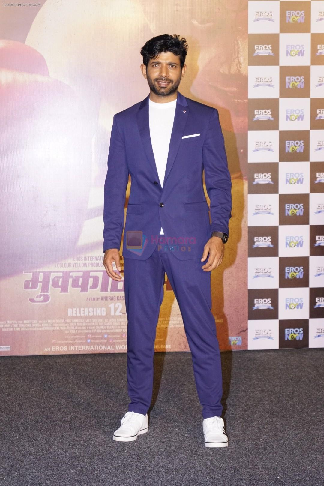 Vineet Kumar Singh at the Trailer Launch Of Mukkabaz on 7th Dec 2017