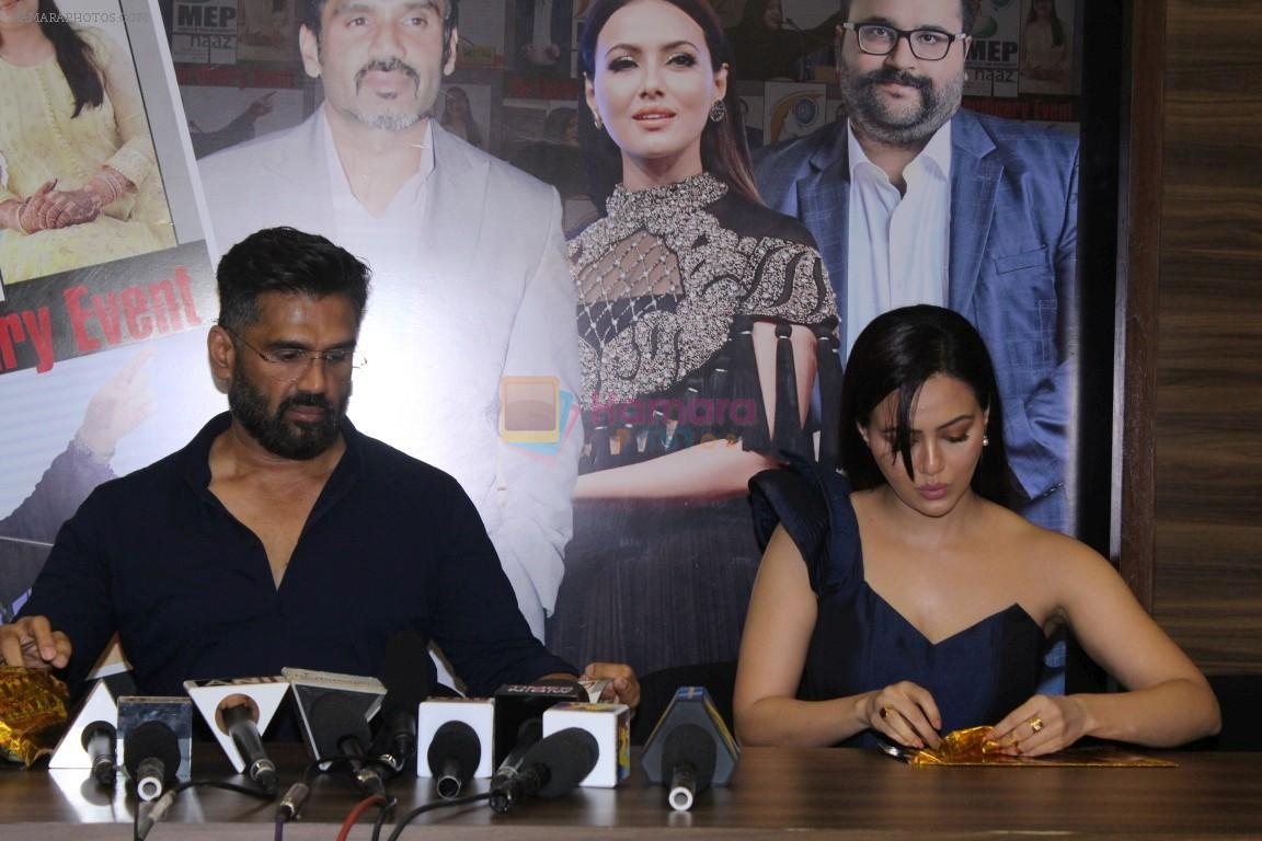 Sana Khan, Suniel Shetty at the Unveiling Of Stardust Dhamakedaar Naaz Women Achievers Of India Awarsa Issue on 11th Dec 2017