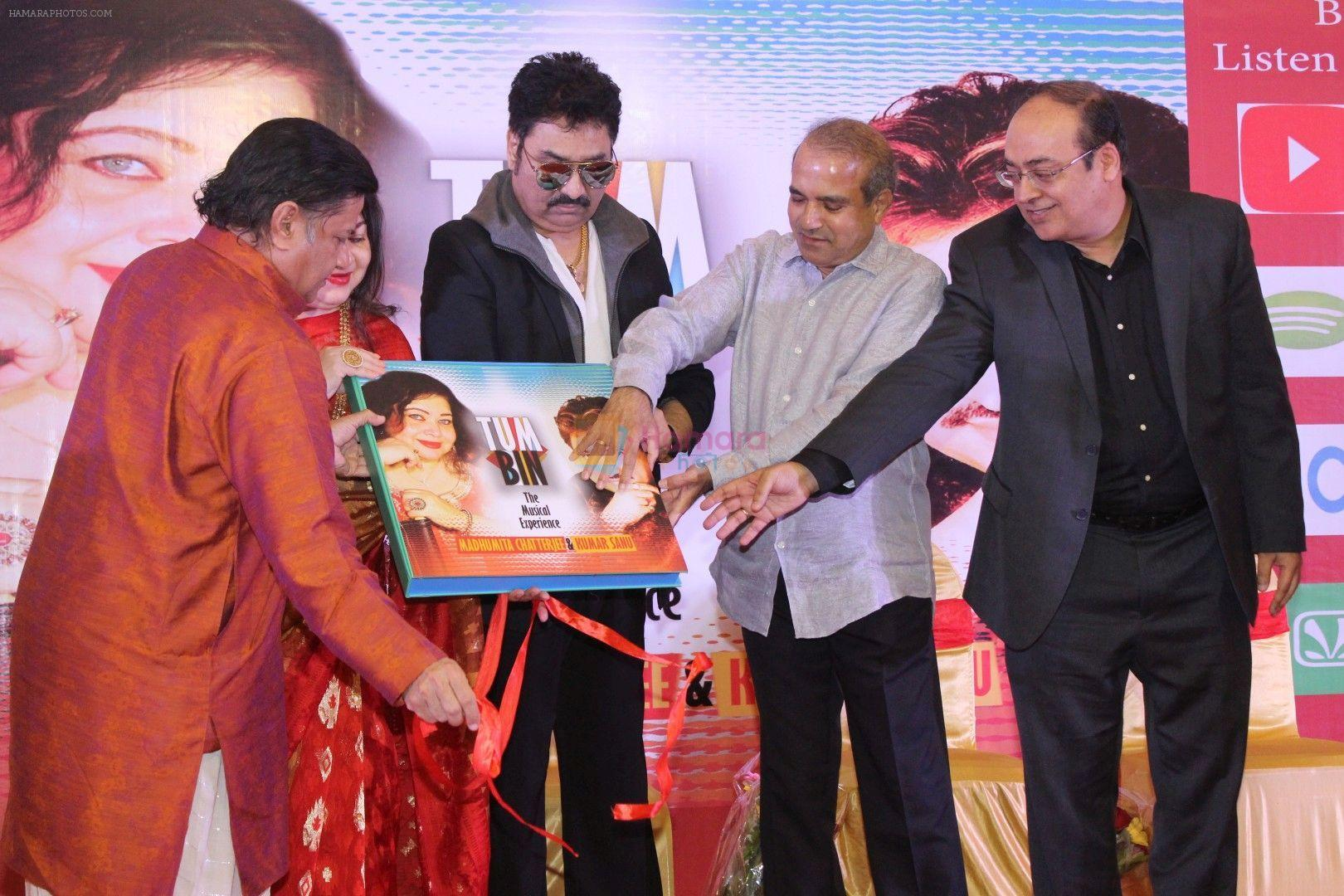 Anup Jalota, Suresh Wadkar, Kumar Sanu at the launch of New Album Tum Bin on 22nd Dec 2017