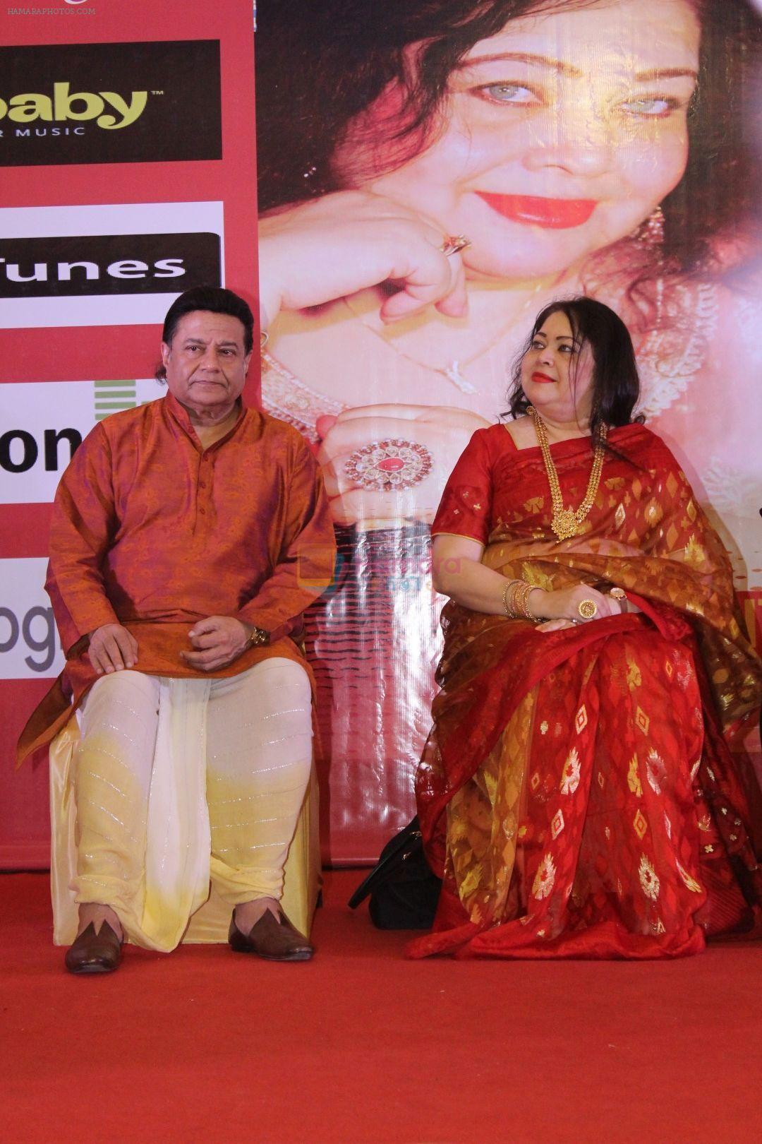 Anup Jalota at the launch of New Album Tum Bin on 22nd Dec 2017
